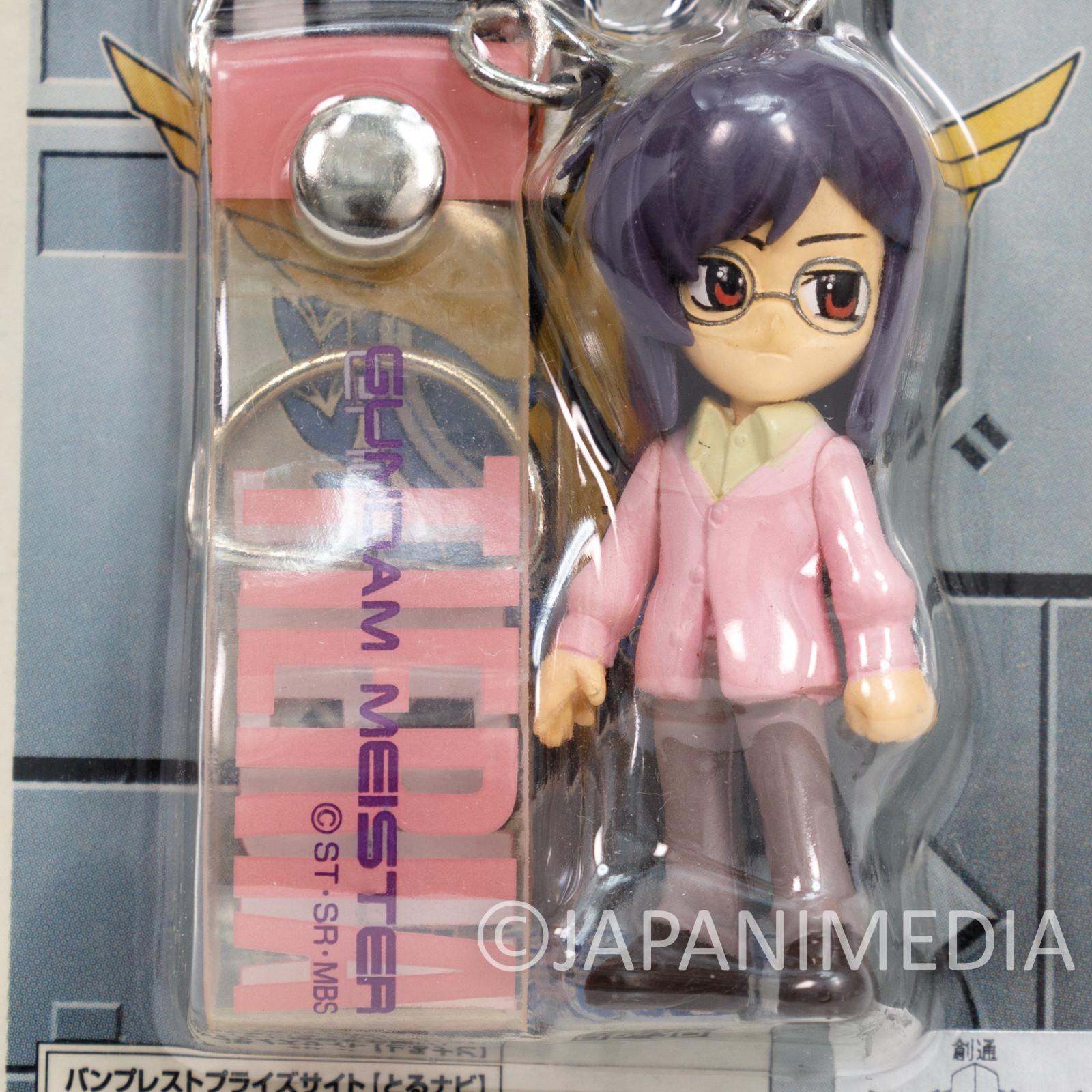 Mobile Suit Gundam 00 Tieria Erde Figure Strap Banpresto JAPAN