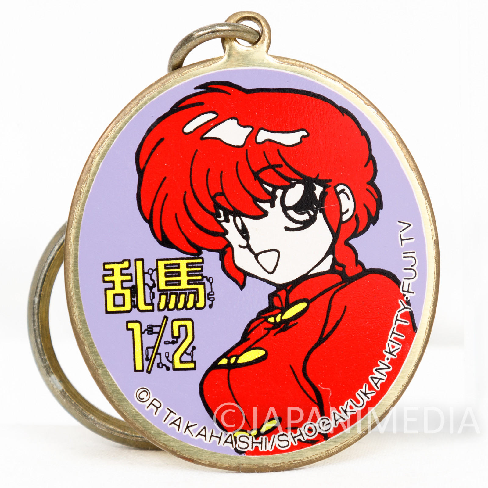 Retro RARE Ranma 1/2 Saotome Ranma Female Metal Mascot Keychain JAPAN ANIME