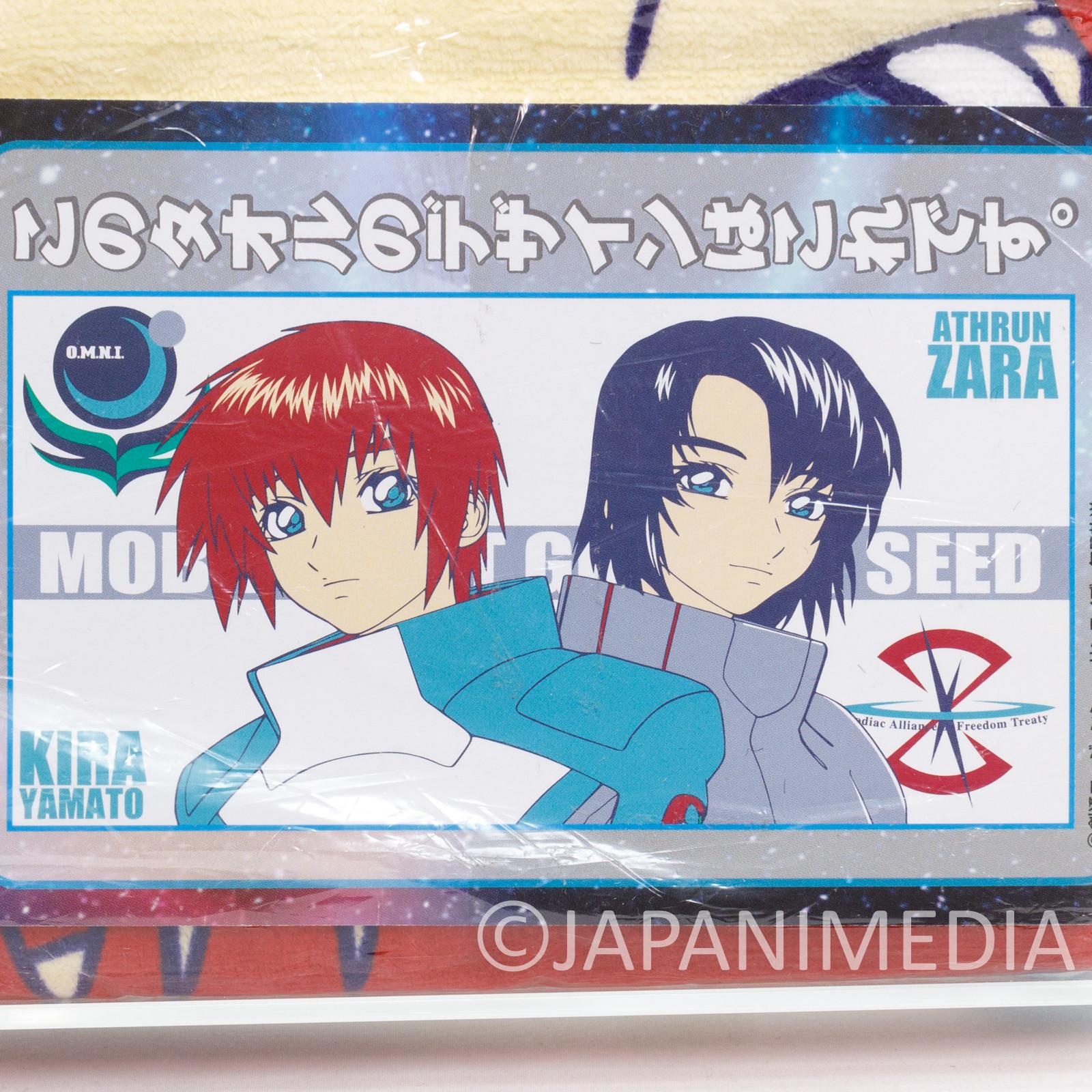 Gundam Seed Bath Towel Athrun Zara & Kira Yamato #2 JAPAN ANIME