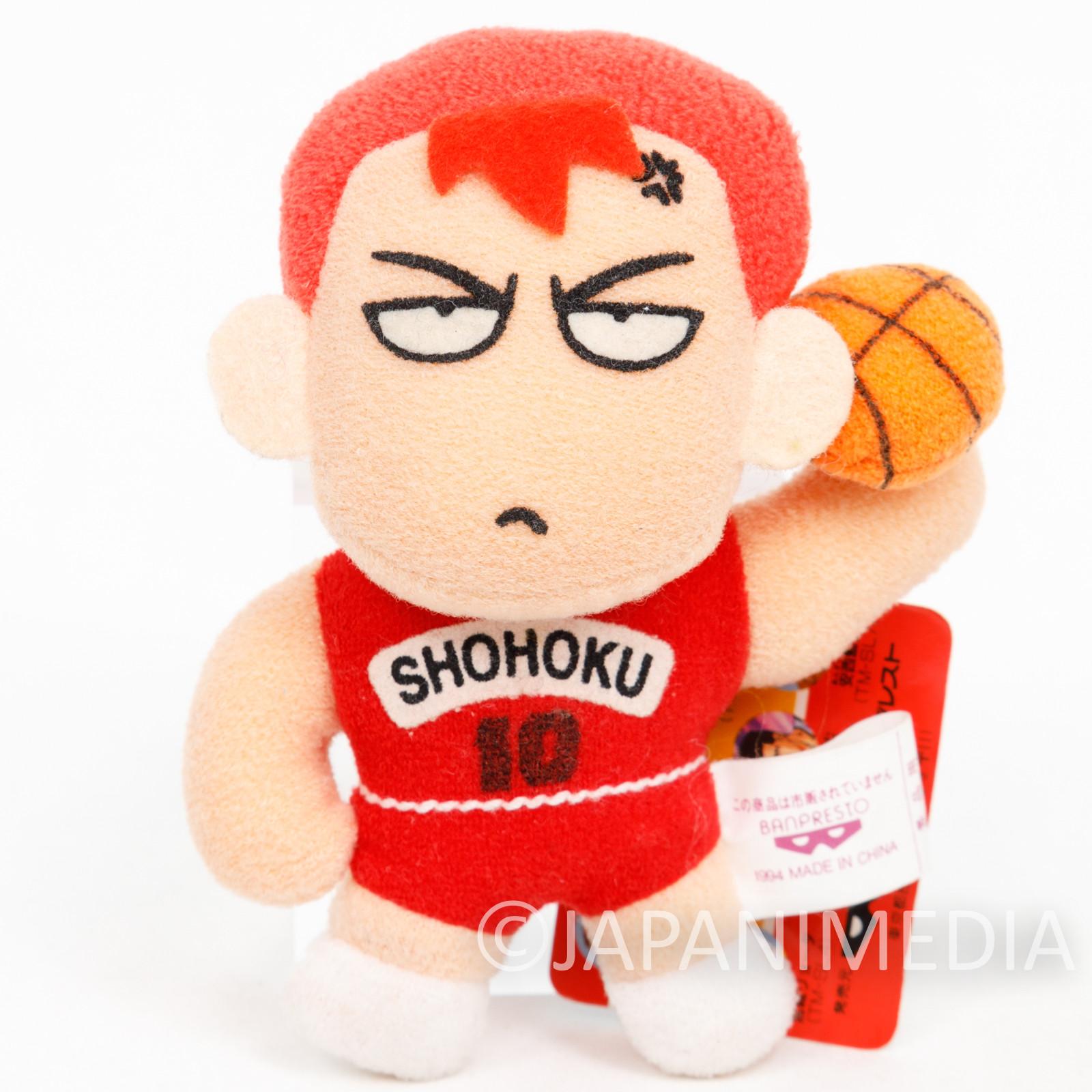 SLAM DUNK Hanamichi Sakuragi Shohoku #10 Plush Doll Strap JAPAN ANIME MANGA