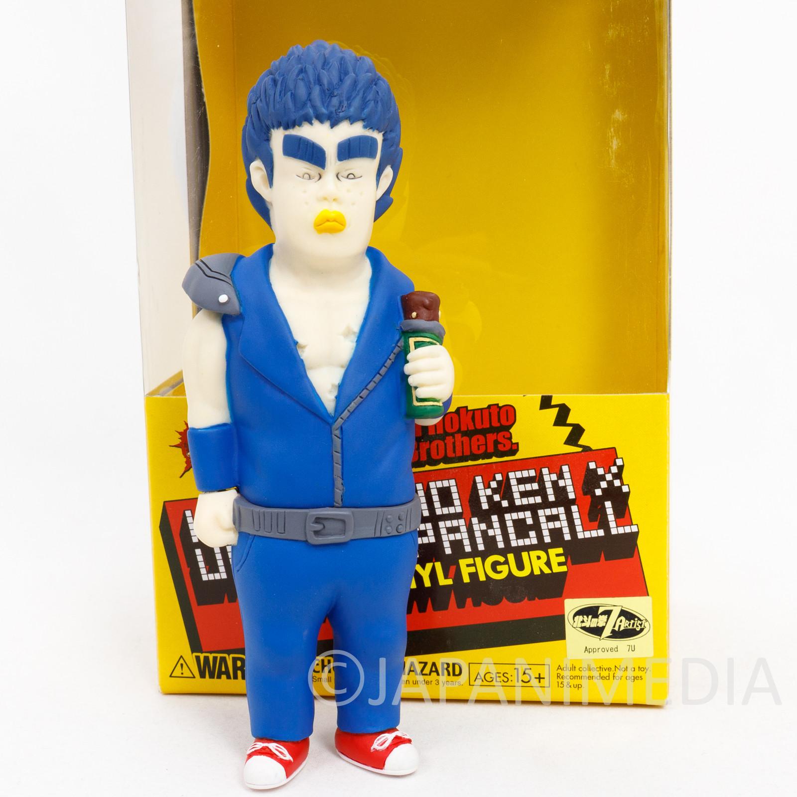 Fist of the North Star KENSHIRO Soft Vinyl Figure JAPAN ANIME Hokuto no Ken