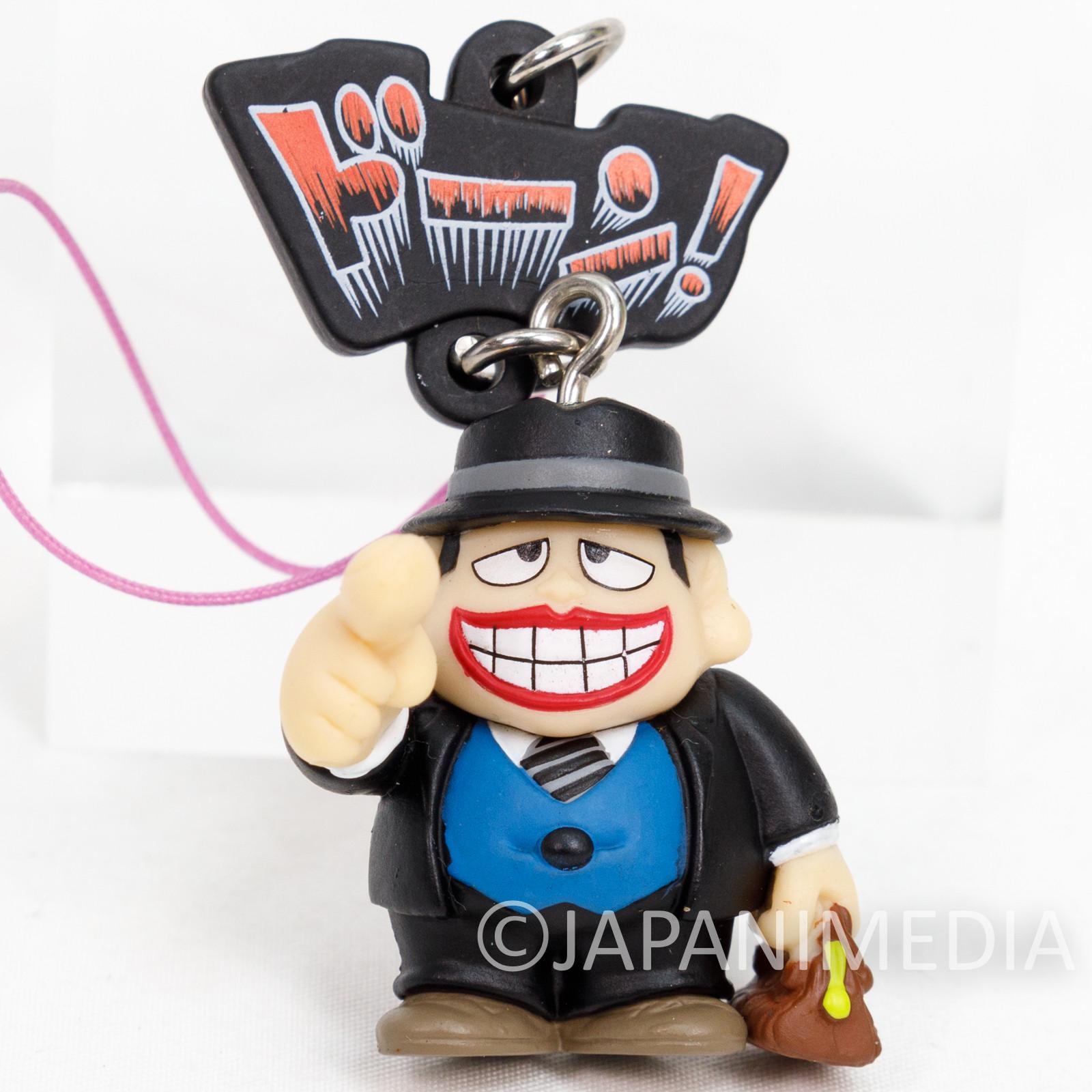 Warau Laughing Salesman Fukuzo Moguro Figure Strap JAPAN ANIME