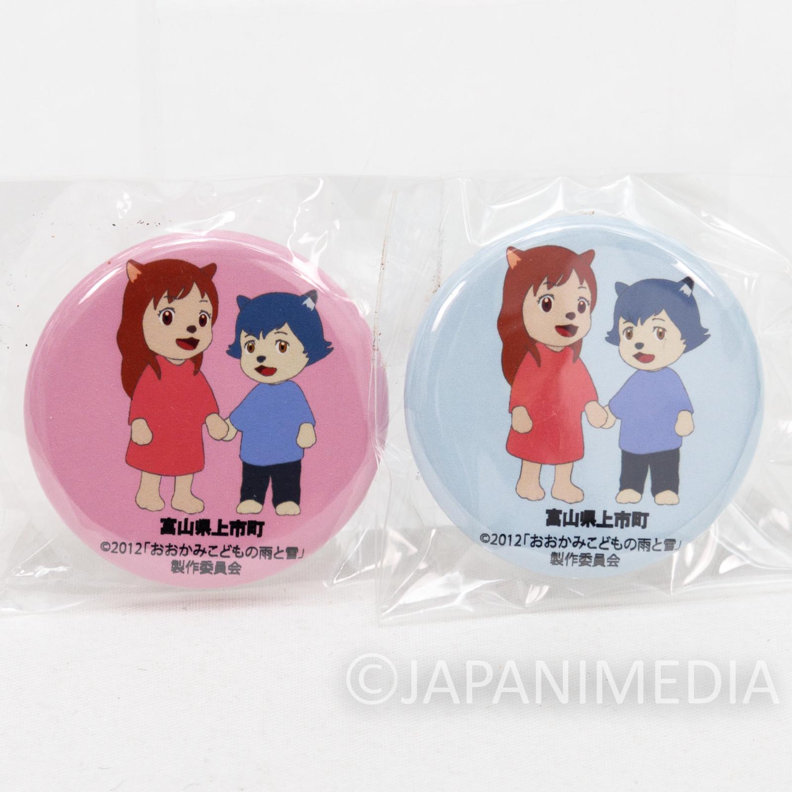 Wolf Children Ame and Yuki  Button Badge 2pc Set JAPAN ANIME