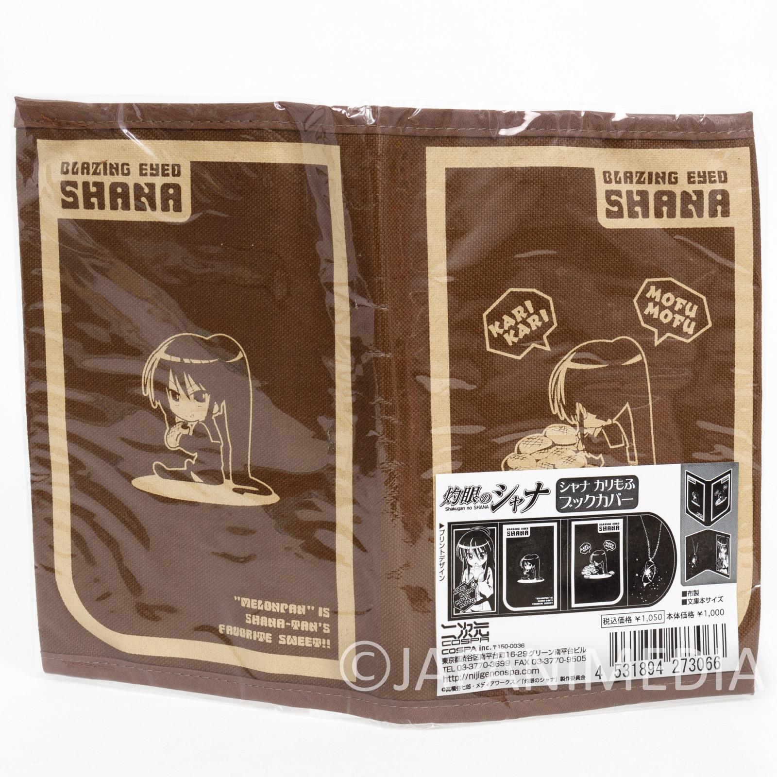Blazing Eyed Shakugan no Shana Karimofu Book jacket Cospa JAPAN