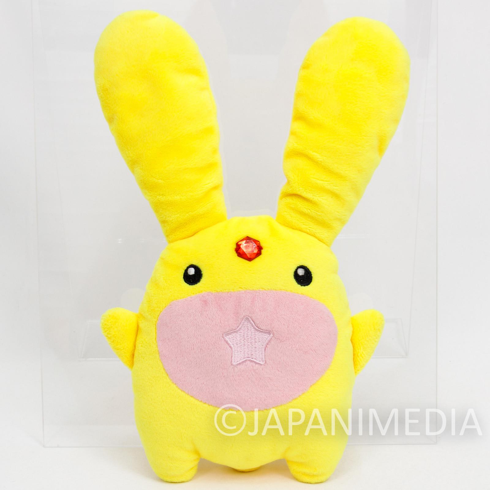 PUYO PUYO Carbuncle Plush Doll Pass Case JAPAN GAME