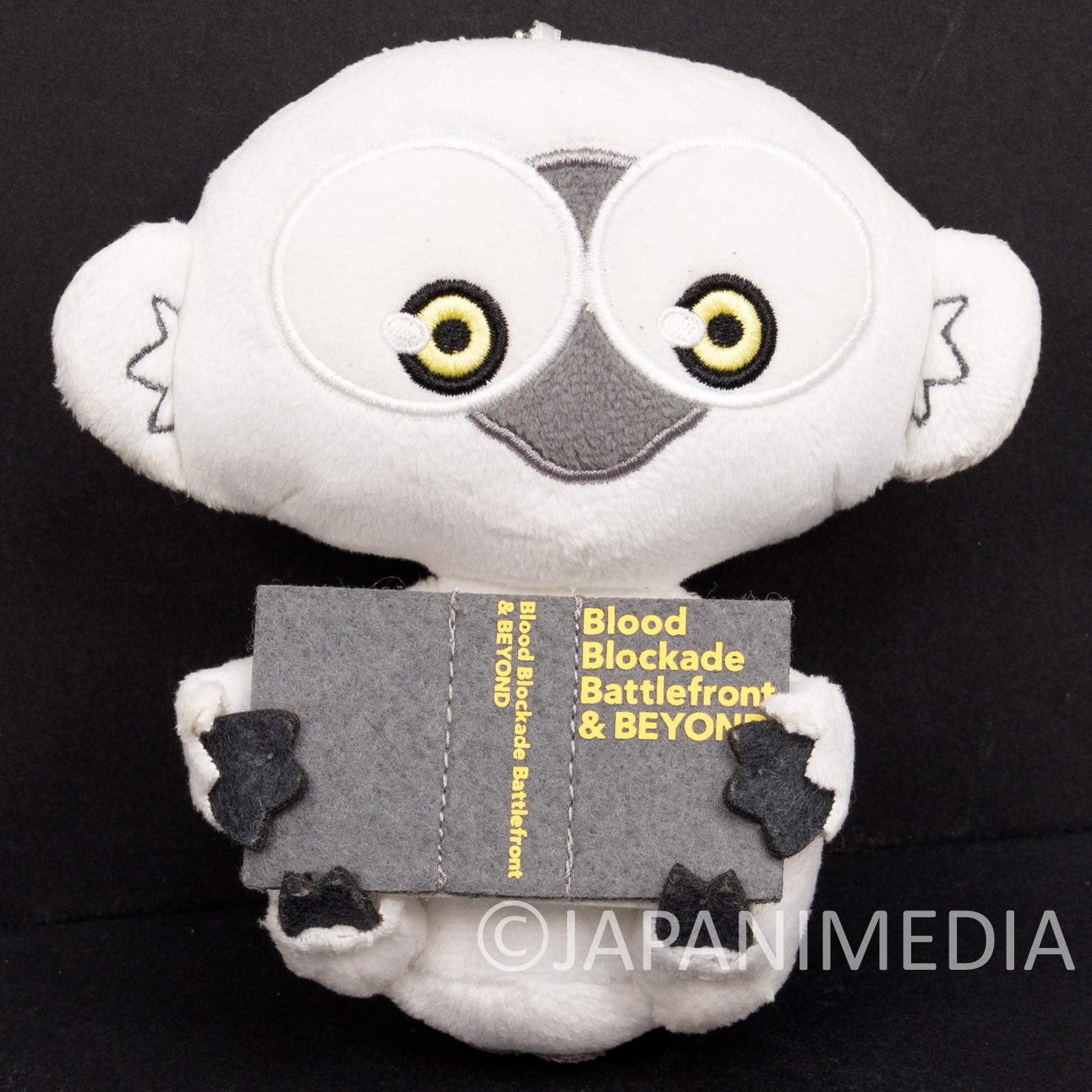 Blood Blockade Battlefront Sonic Reading Book ver. Plush Doll JAPAN ANIME