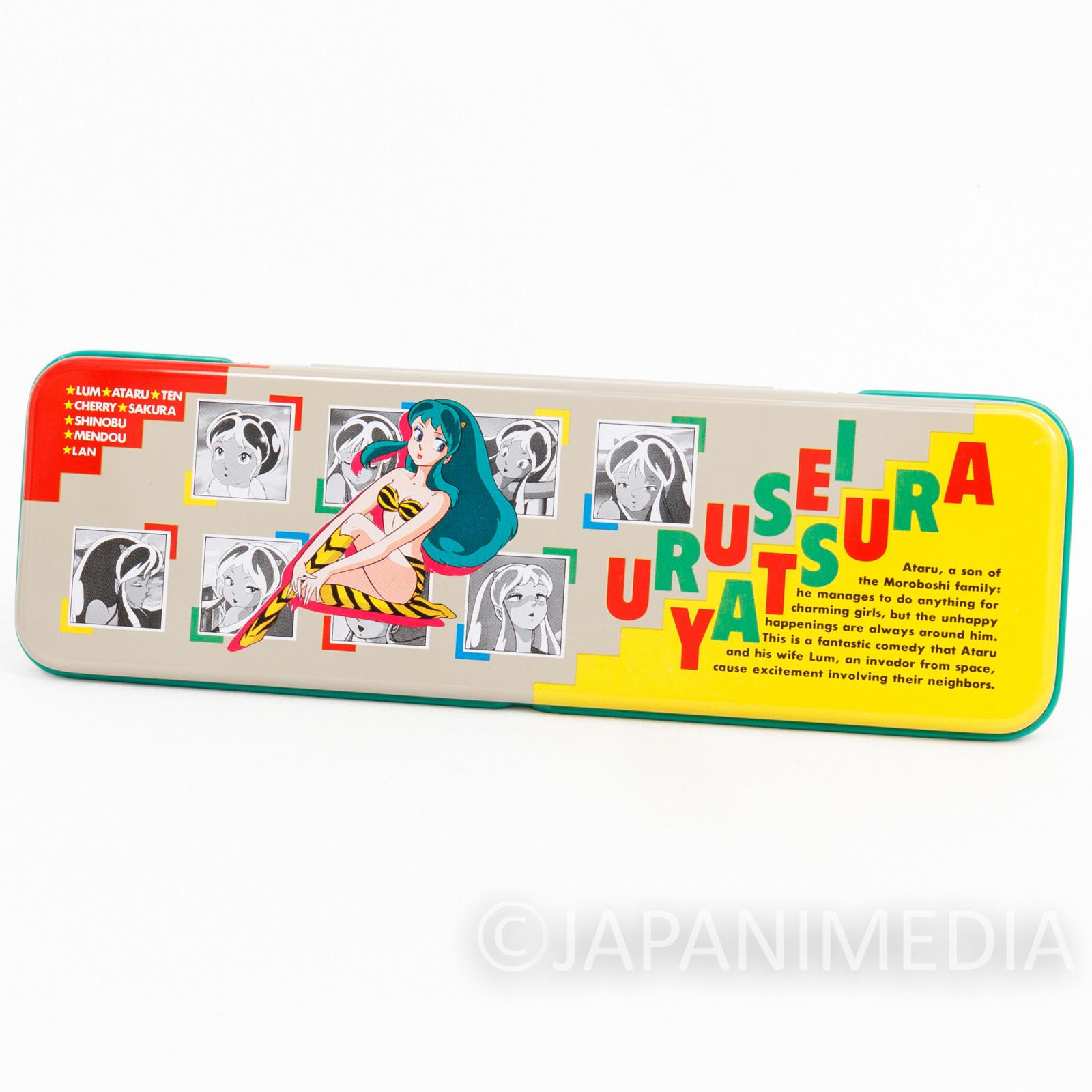 Retro RARE Urusei Yatsura Pen Case LUM JAPAN ANIME MANGA 14
