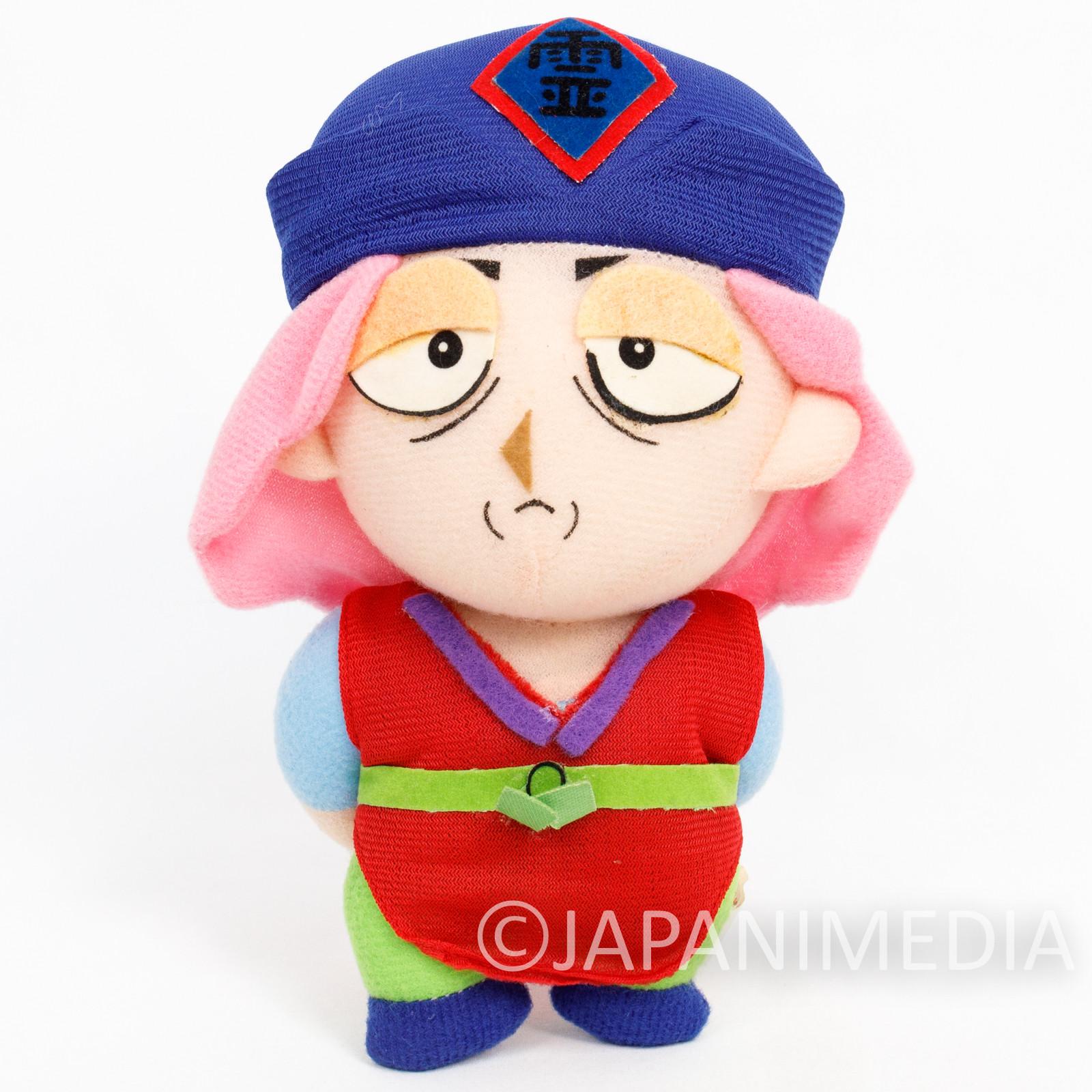 Yu-Yu Hakusho Genkai Plush Doll JAPAN ANIME MANGA