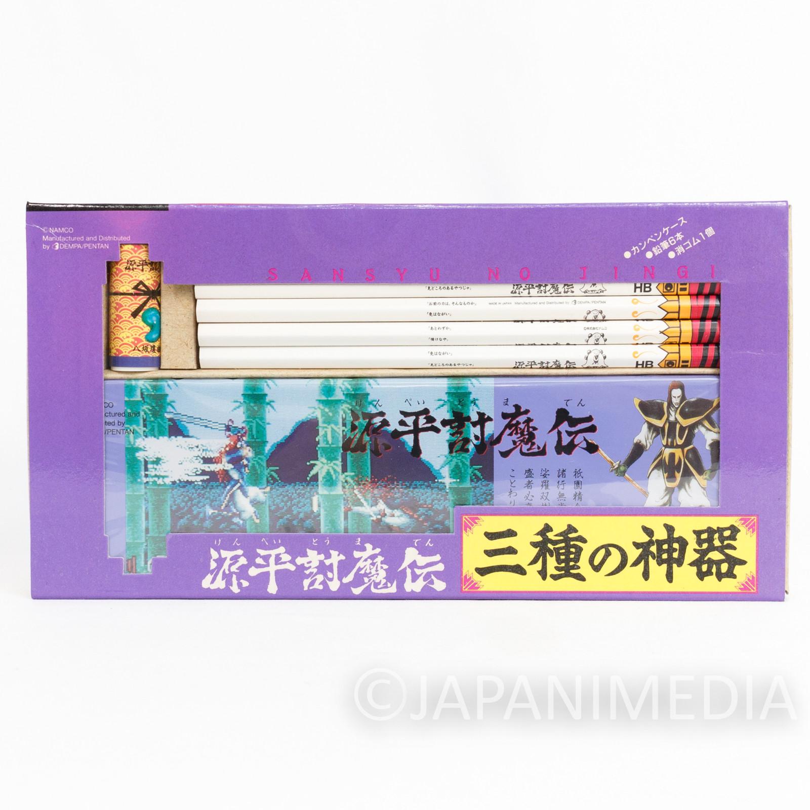 RARE!! Genpei Toma Den Stationery Set /Pen Case Pencil Eraser NAMCO