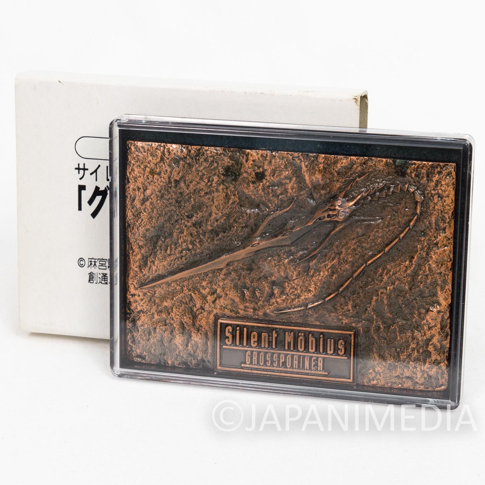 Silent Mobius Grossporiner Metal Plate Relief JAPAN ANIME MANGA