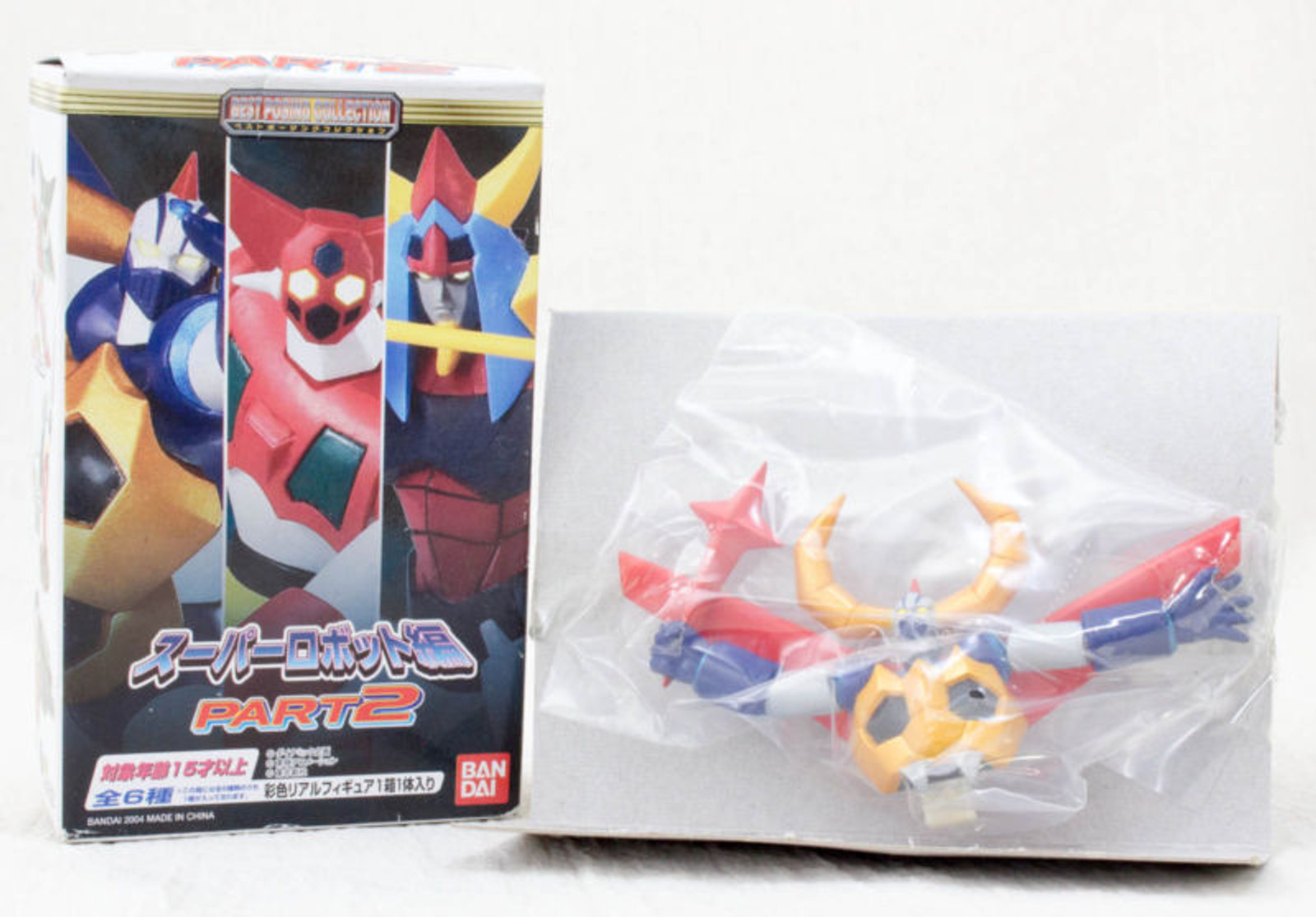 Best Posing Collection Part.2  Figure Gaiking Bandai JAPAN ANIME MANGA