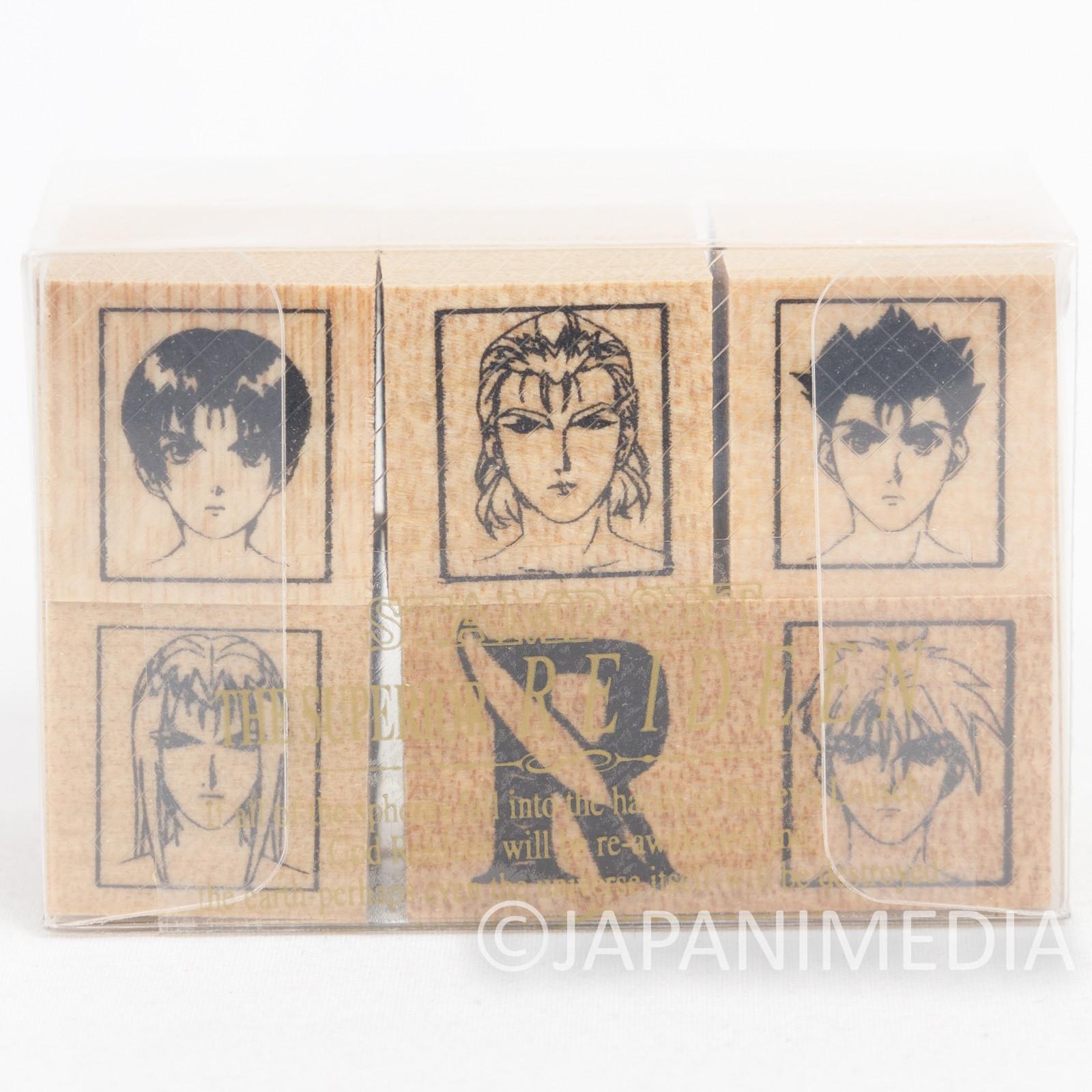 Chouja Reideen Mini Stamp 6pc Set Movic JAPAN ANIME