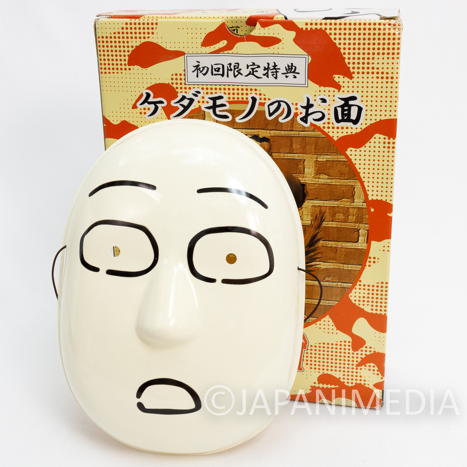 RARE! Popee the Performer Kedamono Mask JAPAN ANIME MANGA