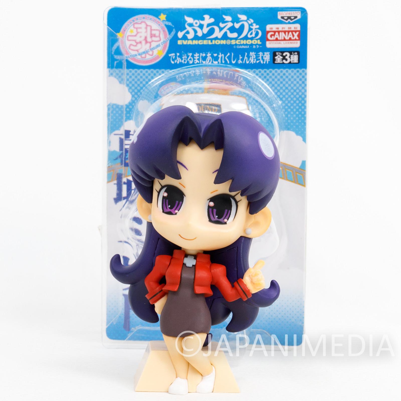 "Evangelion Misato Katsuragi 4"" Figure Petit Eva Series JAPAN ANIME"