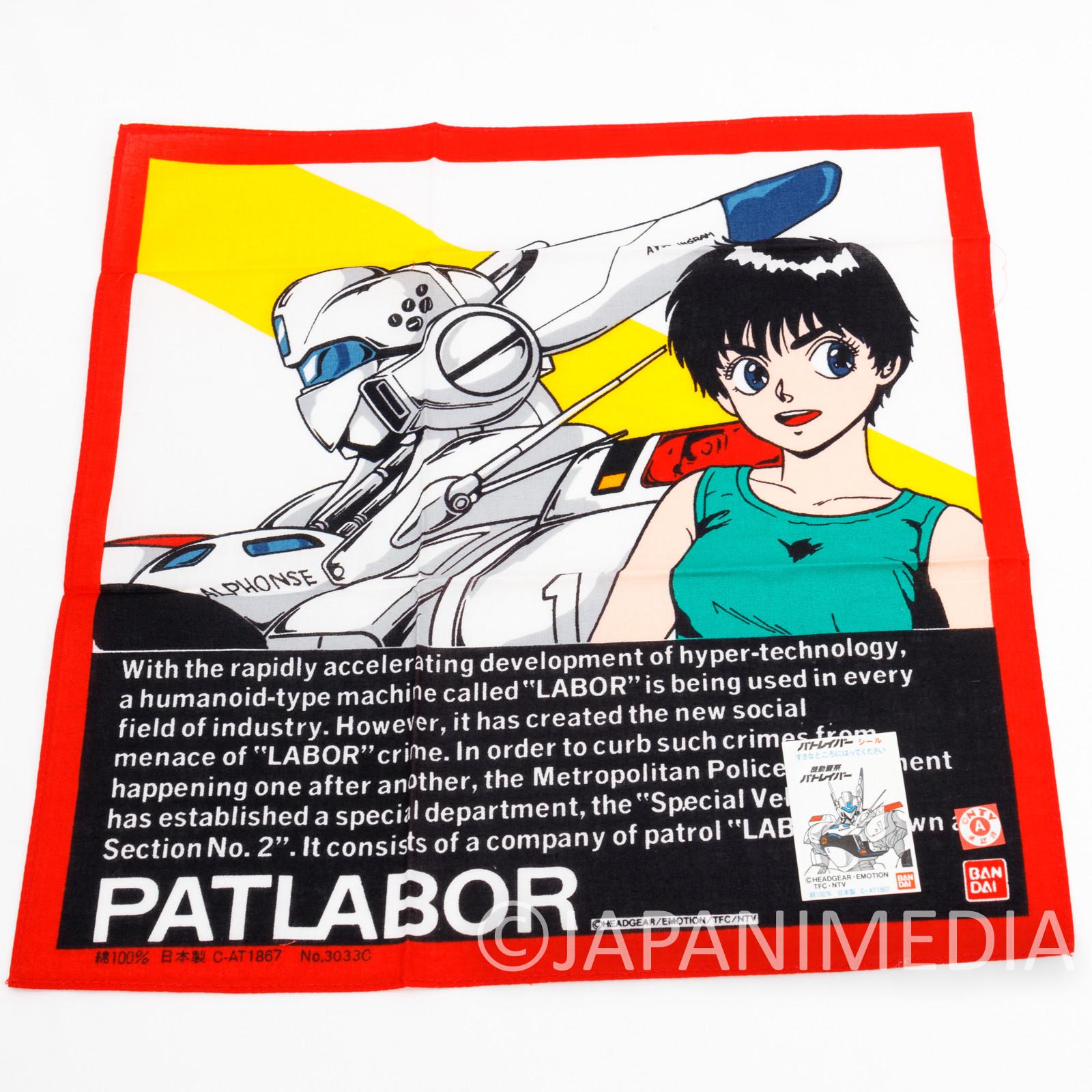 Patlabor Ingram & Noa Izumi Handkerchief JAPAN ANIME
