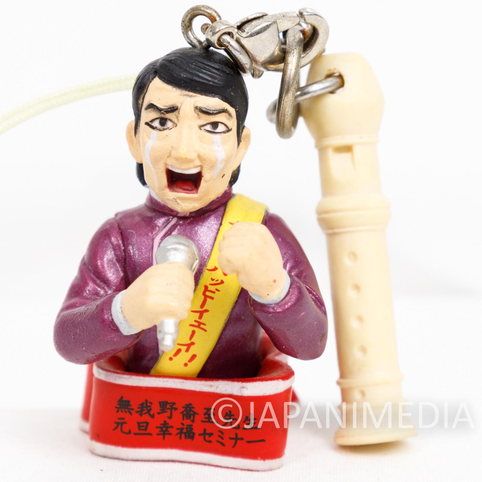 Pyu to Fuku! Jaguar Kyochi Mugano Figure Strap JAPAN ANIME