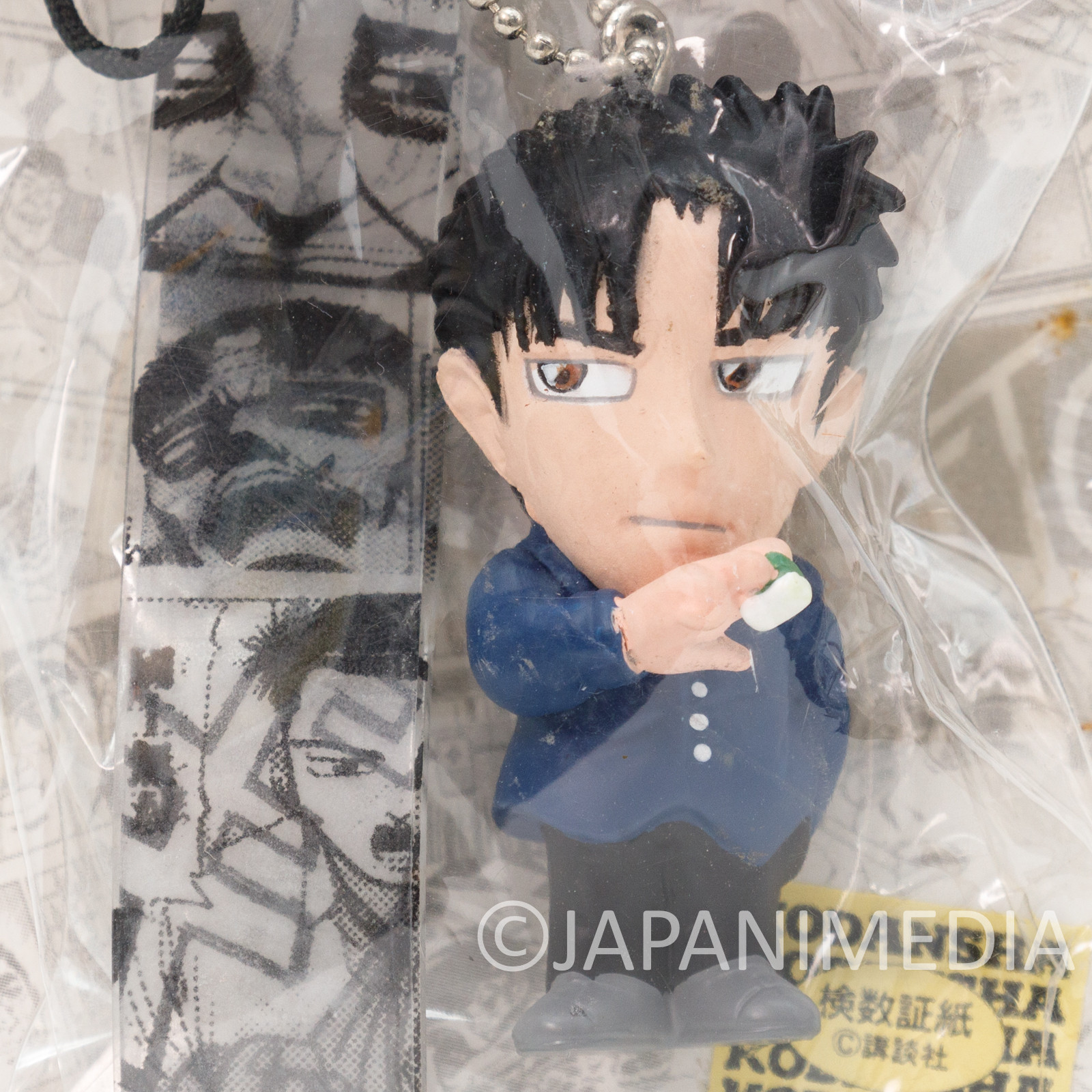 RARE! The Legend of the Gambler: Tetsuya Figure Strap JAPAN SHOUBUSHI DENSETSU
