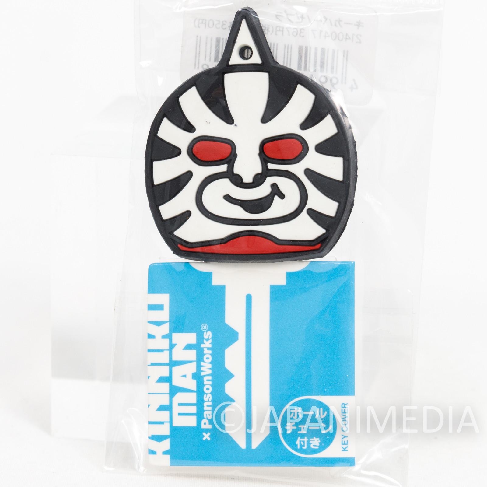 Kinnikuman x Panson Works Zebra Mascot Key Cover Ballchain ULTIMATE MUSCLE