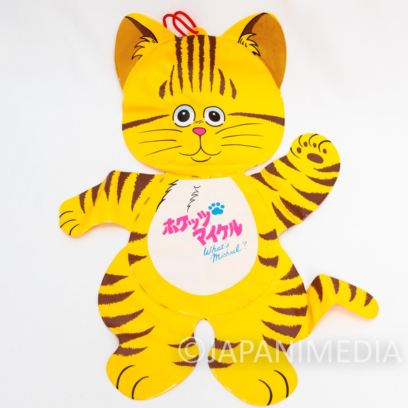 RARE! What's Michael ? Michal Balloon Doll JAPAN ANIME