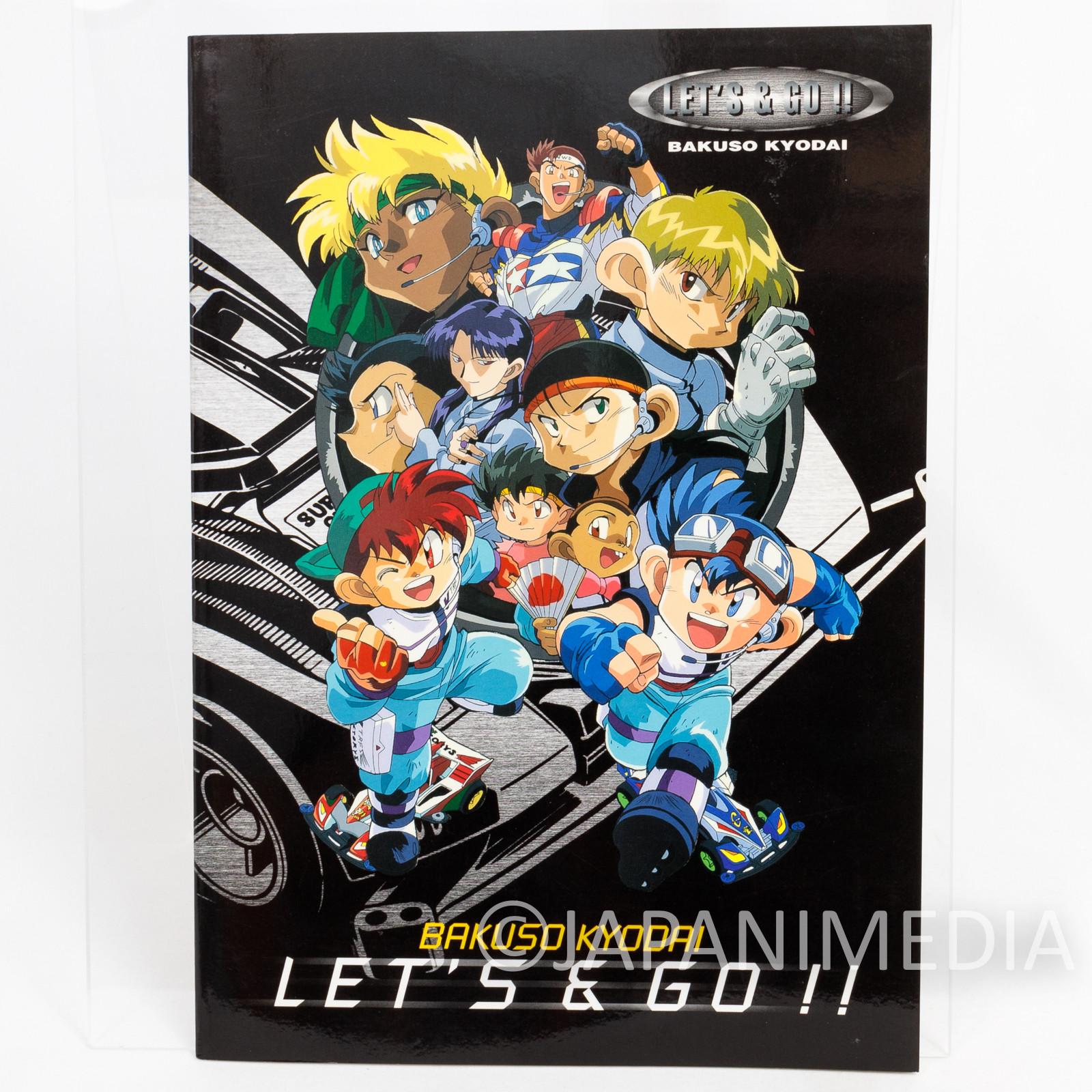Bakusou Kyoudai Let's & Go!! Notebook Tamiya JAPAN ANIME