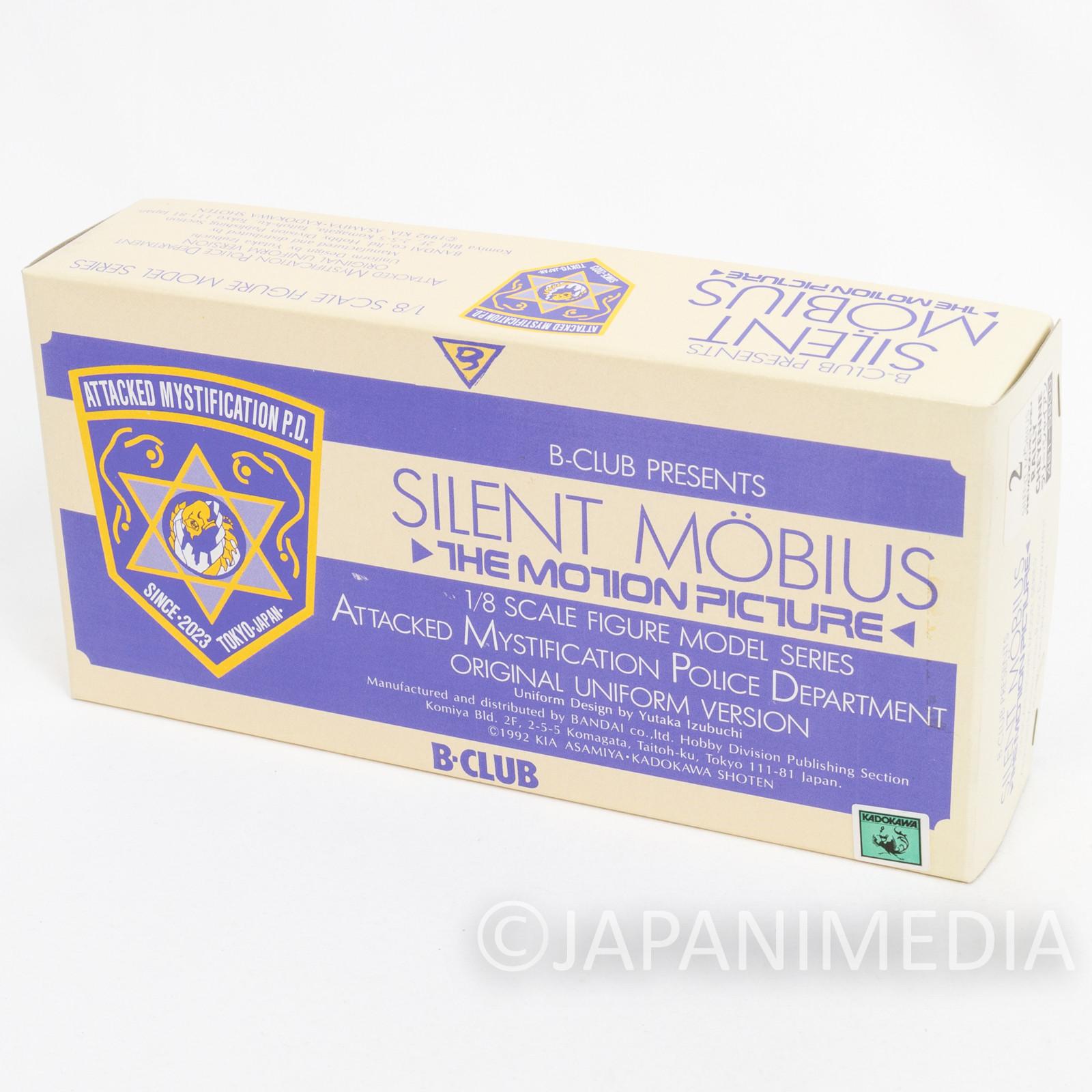 Silent Mobius Rally Cheyenne Resin Cast Model Kit 1/8 Scale B-Club JAPAN