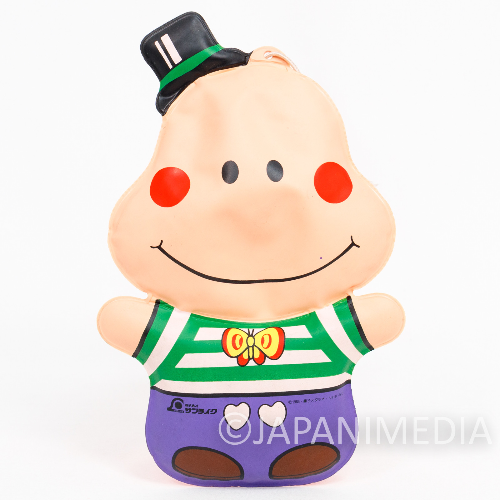 Retro RARE! Parasol Henbee Balloon Doll Fujiko A. Fujio JAPAN ANIME
