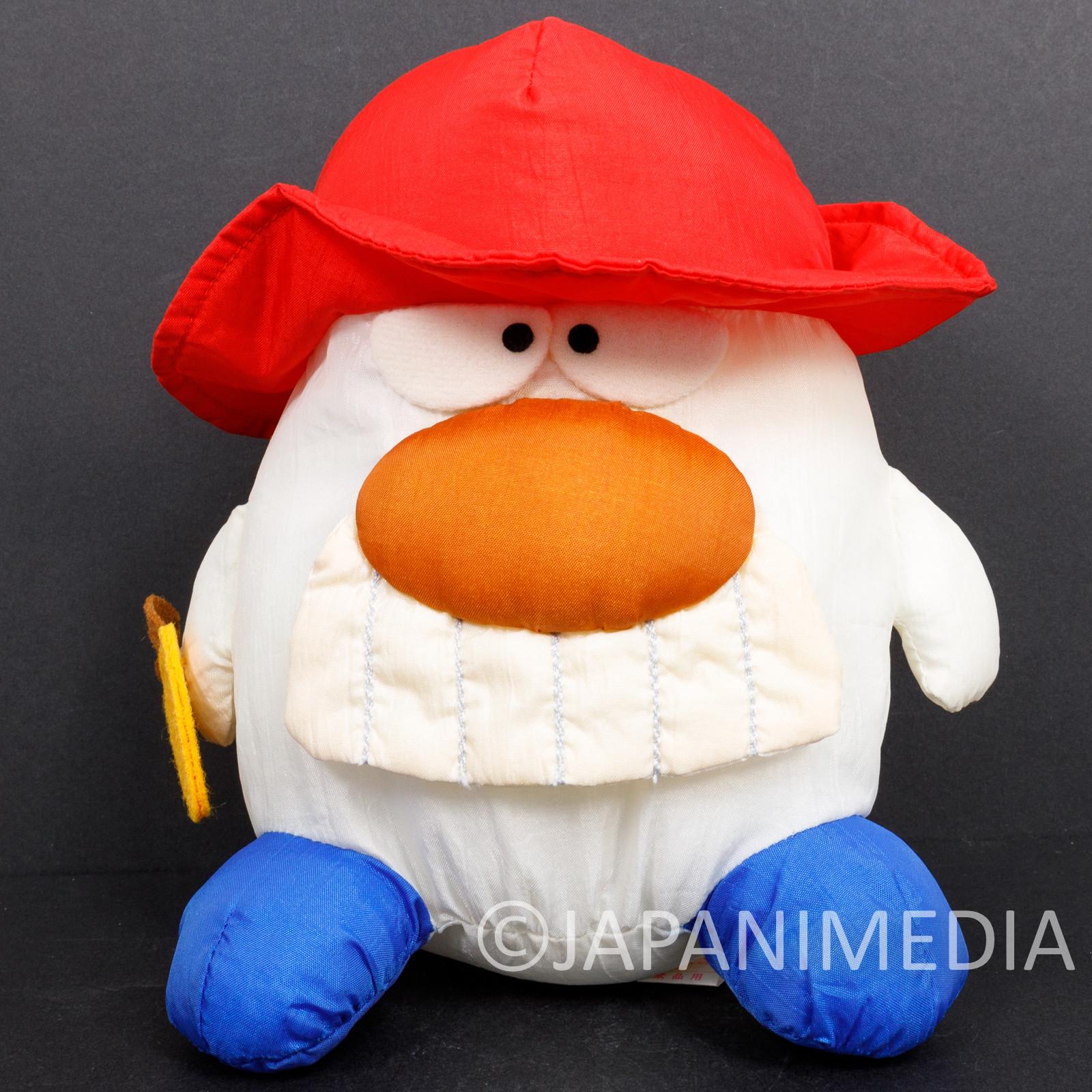 The Genie Family Hakushon Daimaoh Sorekara Ojisan Taffeta Plush Doll Banpresto