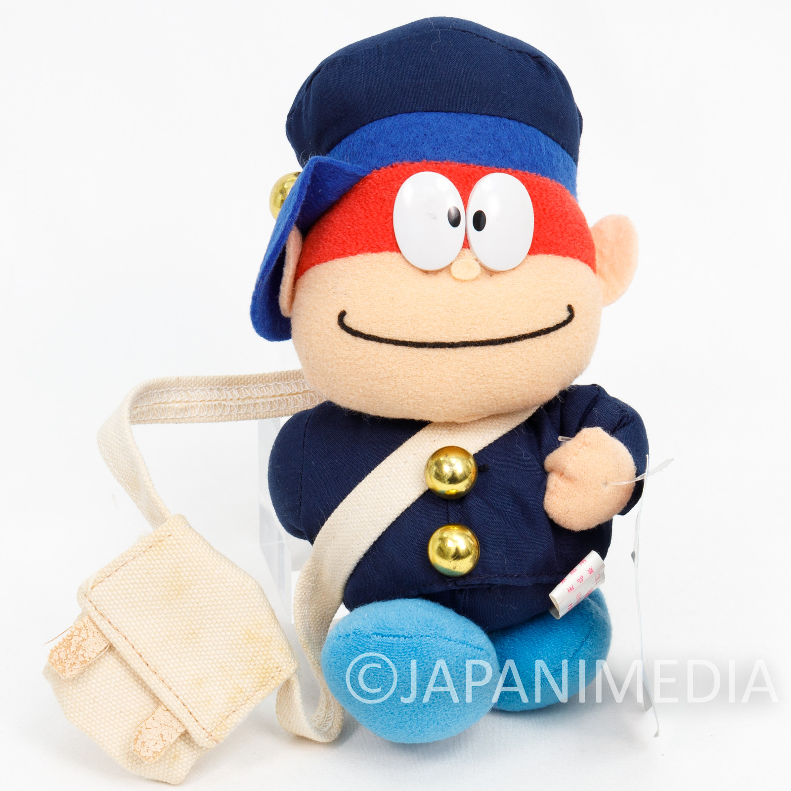Retro Dokonjo Gaeru Goro Gorou Plush Doll Banpresto JAPAN ANIME