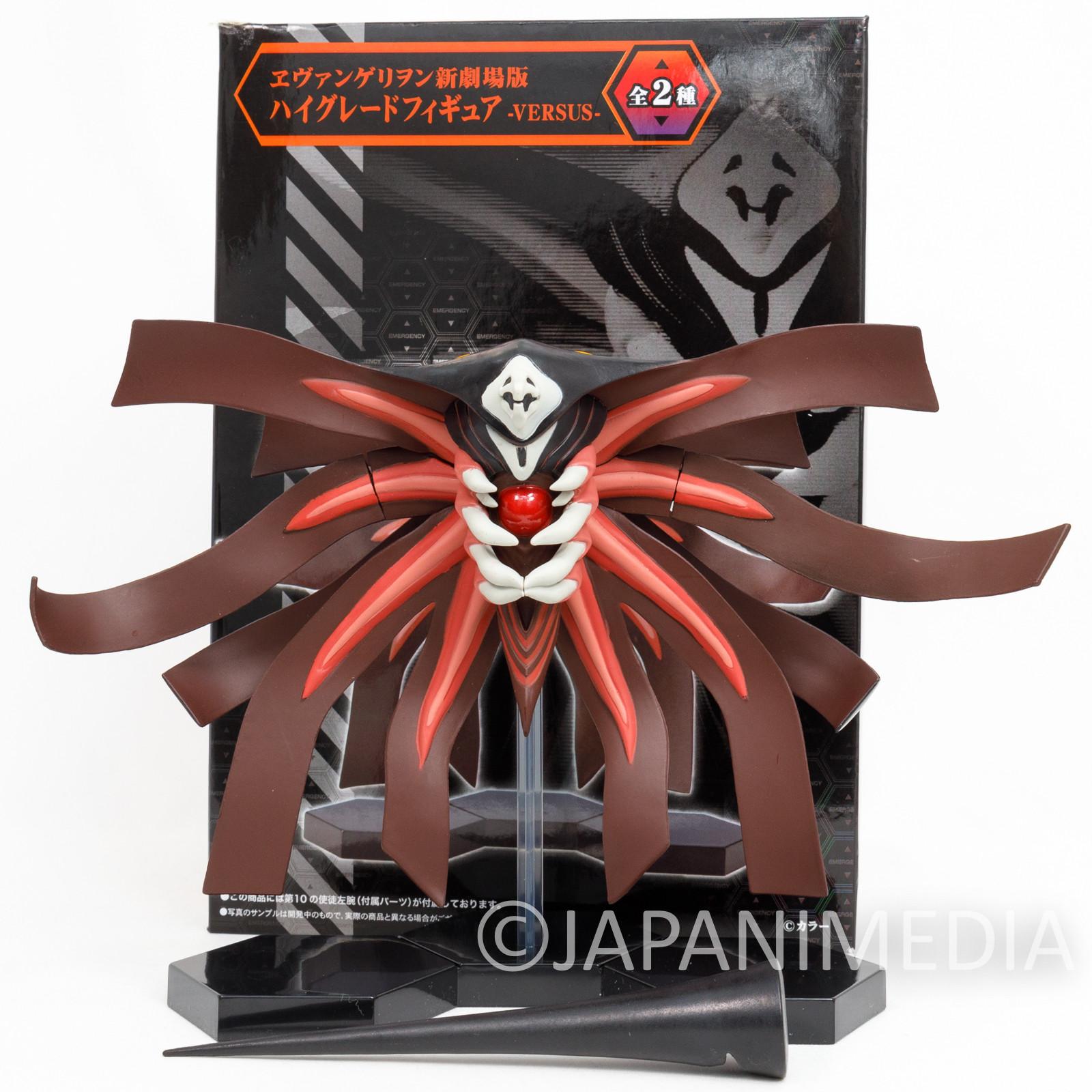 Evangelion 10th Angel Shito Zeruel High Grade Figure JAPAN ANIME MANGA
