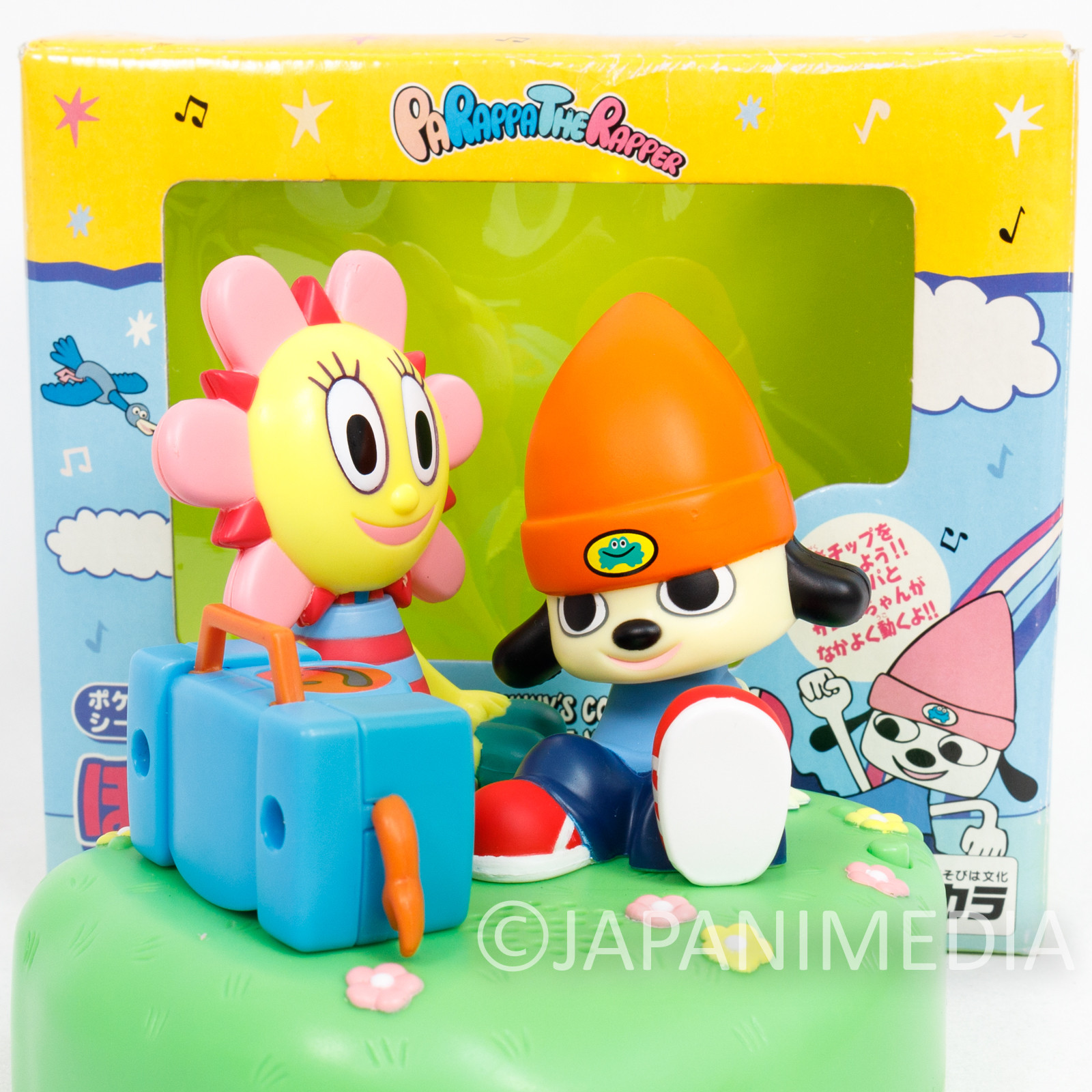 (Out of Order) Parappa The Rapper Honobono Picnic Electric Powered Action Figure