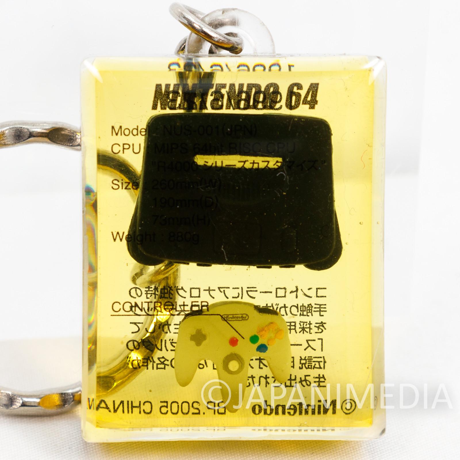 Nintendo Game Console History Miniature Figure Key Chain Nintendo 64 JAPAN3