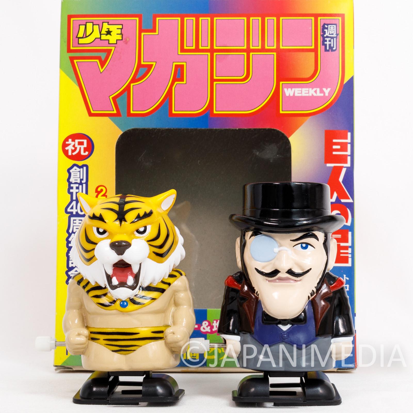 Tiger Mask & Mister X Wind-up Figure Toy JAPAN ANIME MANGA Pro Wrestling