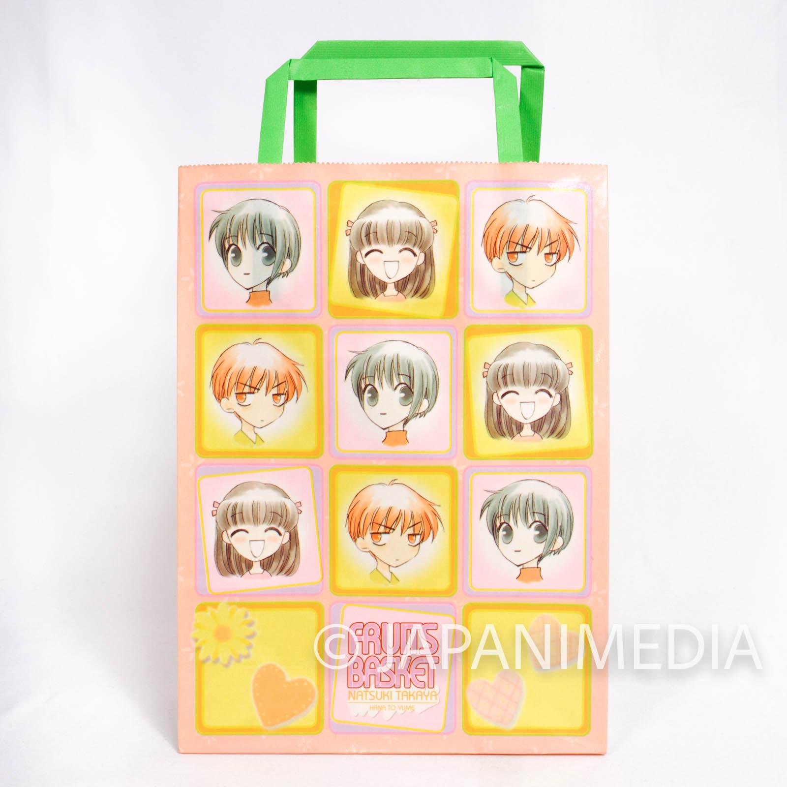 Fruits Basket Paper bag [Tohru / Yuki / Kyo] JAPAN MANGA