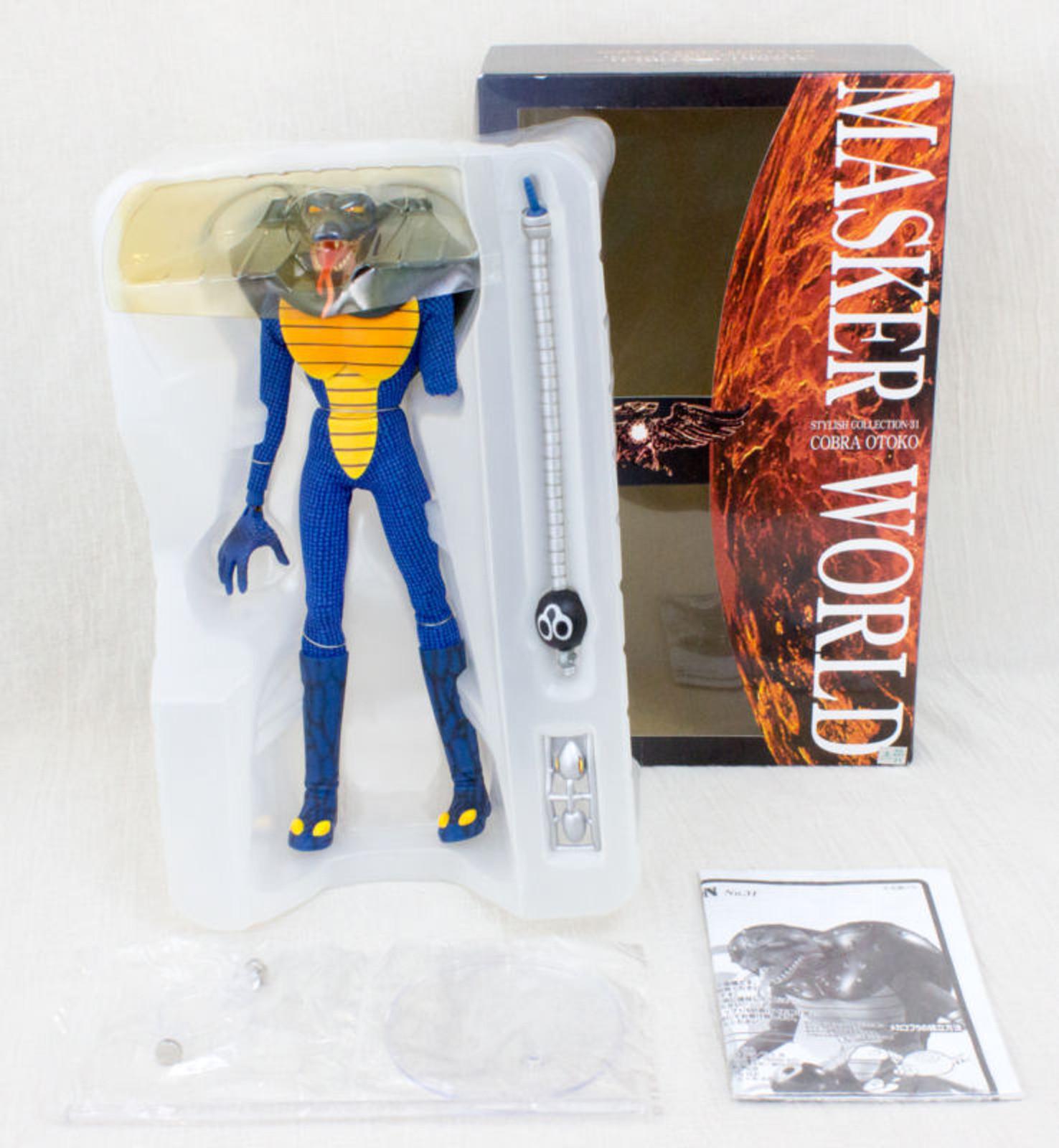 Kamen Rider Cobra Otoko Man Masker World Stylish Collection Figure 31 Medicom JAPAN