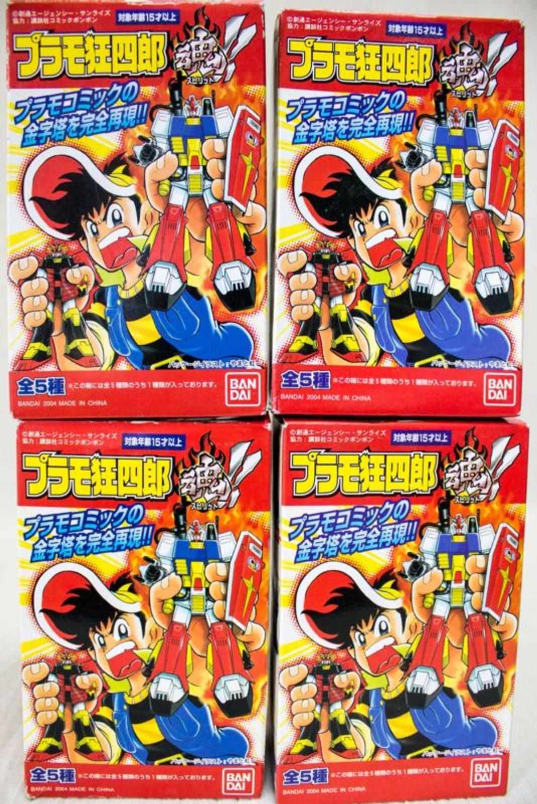 Set of 4 Plamo Kyoshiro Gundam Model Figure Bandai JAPAN ANIME
