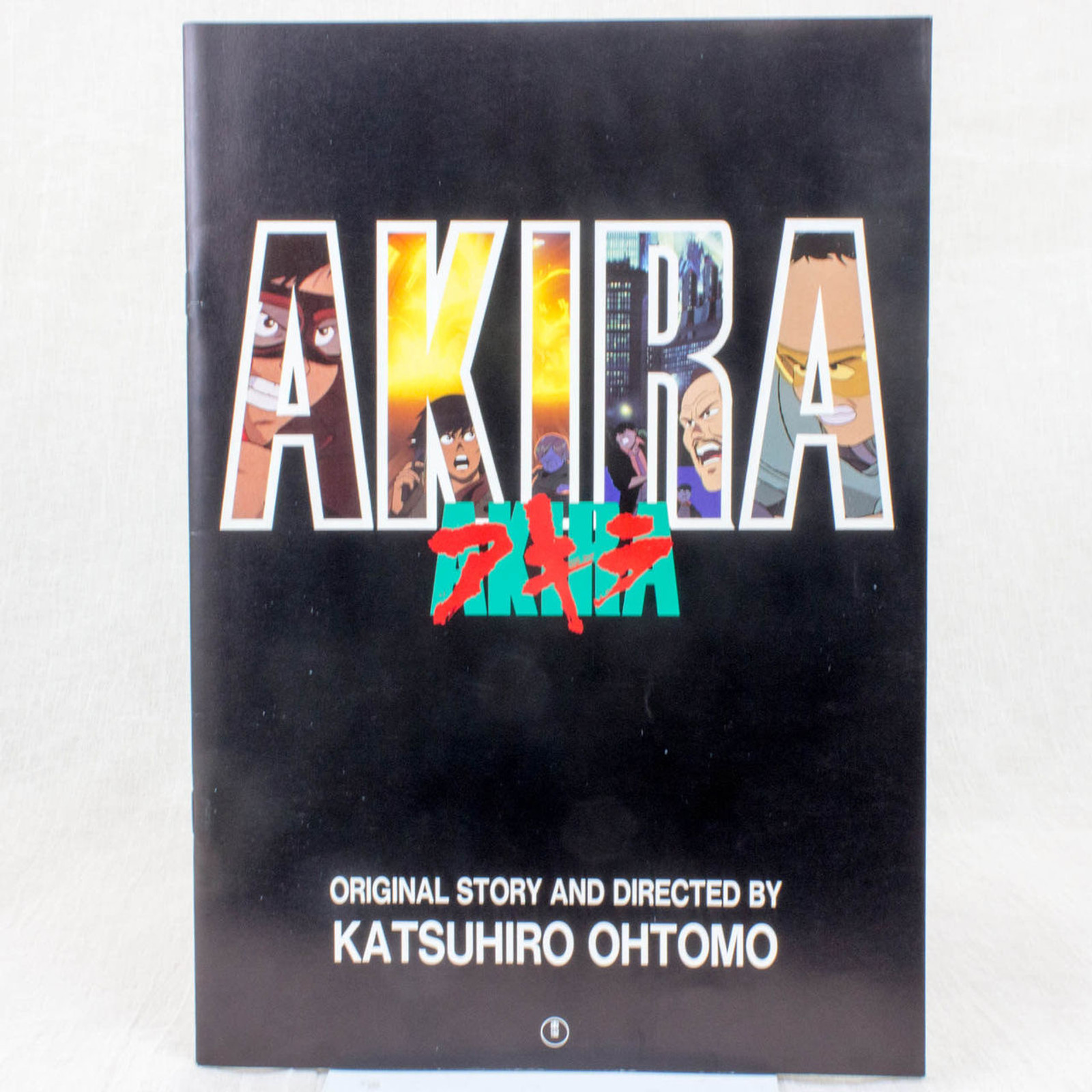 AKIRA Movie Program Art Book 1986 KATSUHIRO OTOMO JAPAN ANIME MANGA