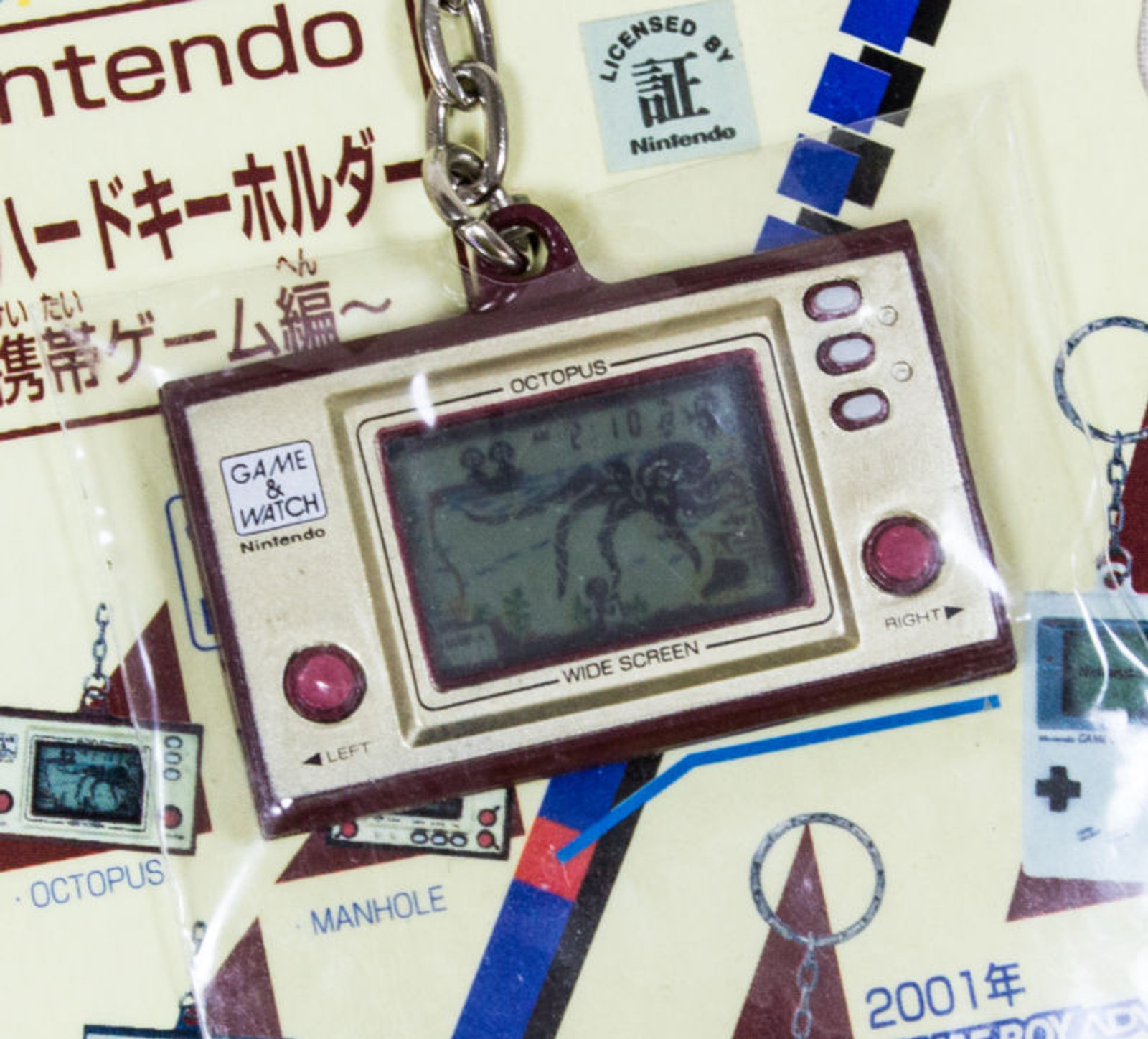 Nintendo Game & Watch History Miniature Figure Key Chain OCTOPUS JAPAN