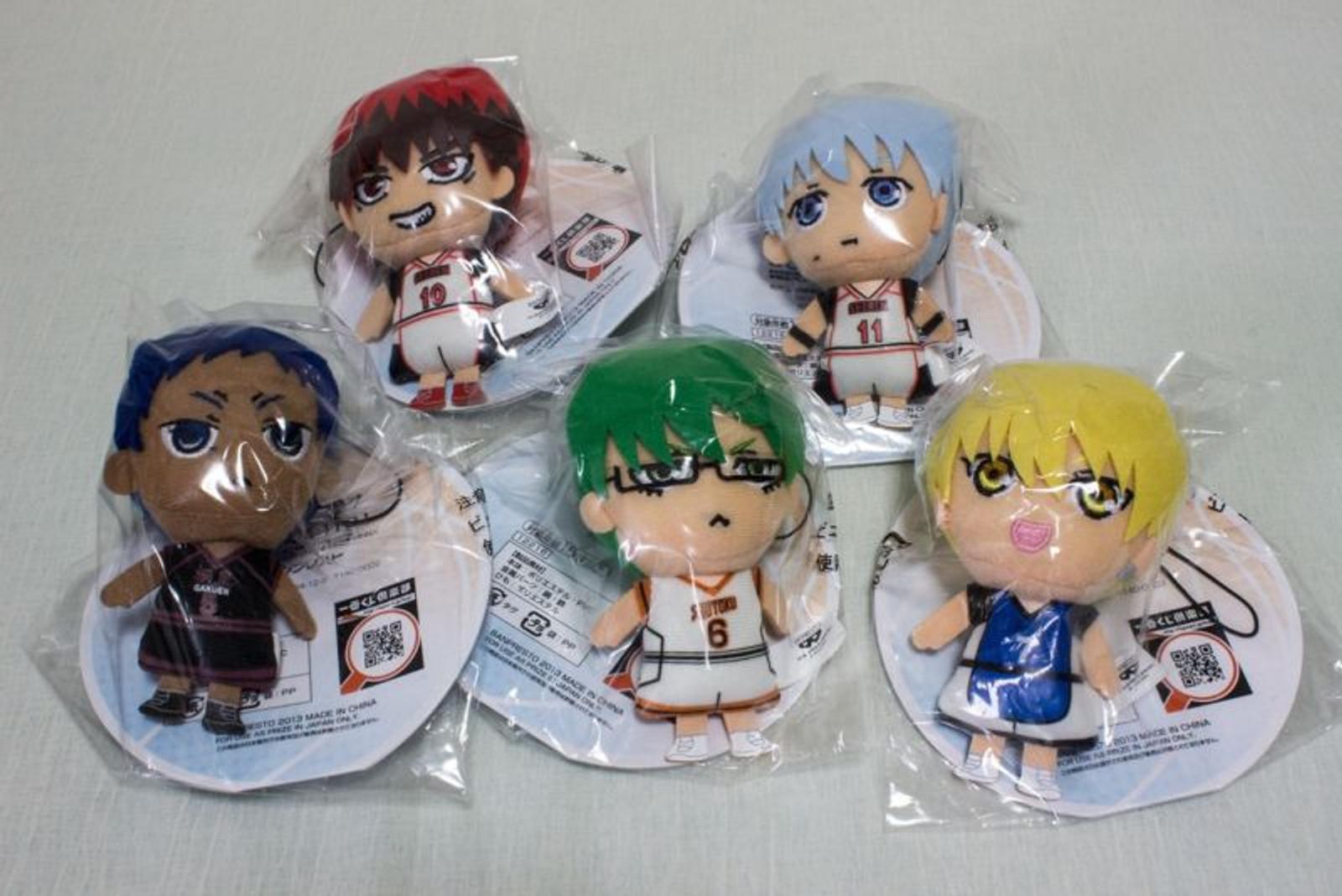 Set of 5 Kuroko no Basuke Figure Plush Doll Strap Ichiban Kuji Banpresto JAPAN