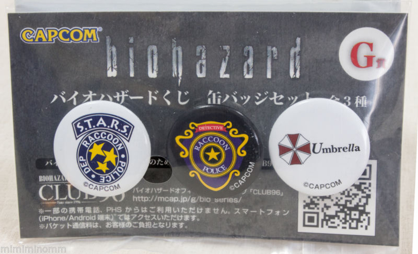 RESIDENT EVIL Biohazard Mini Button badge Set Capcom 3 JAPAN GAME