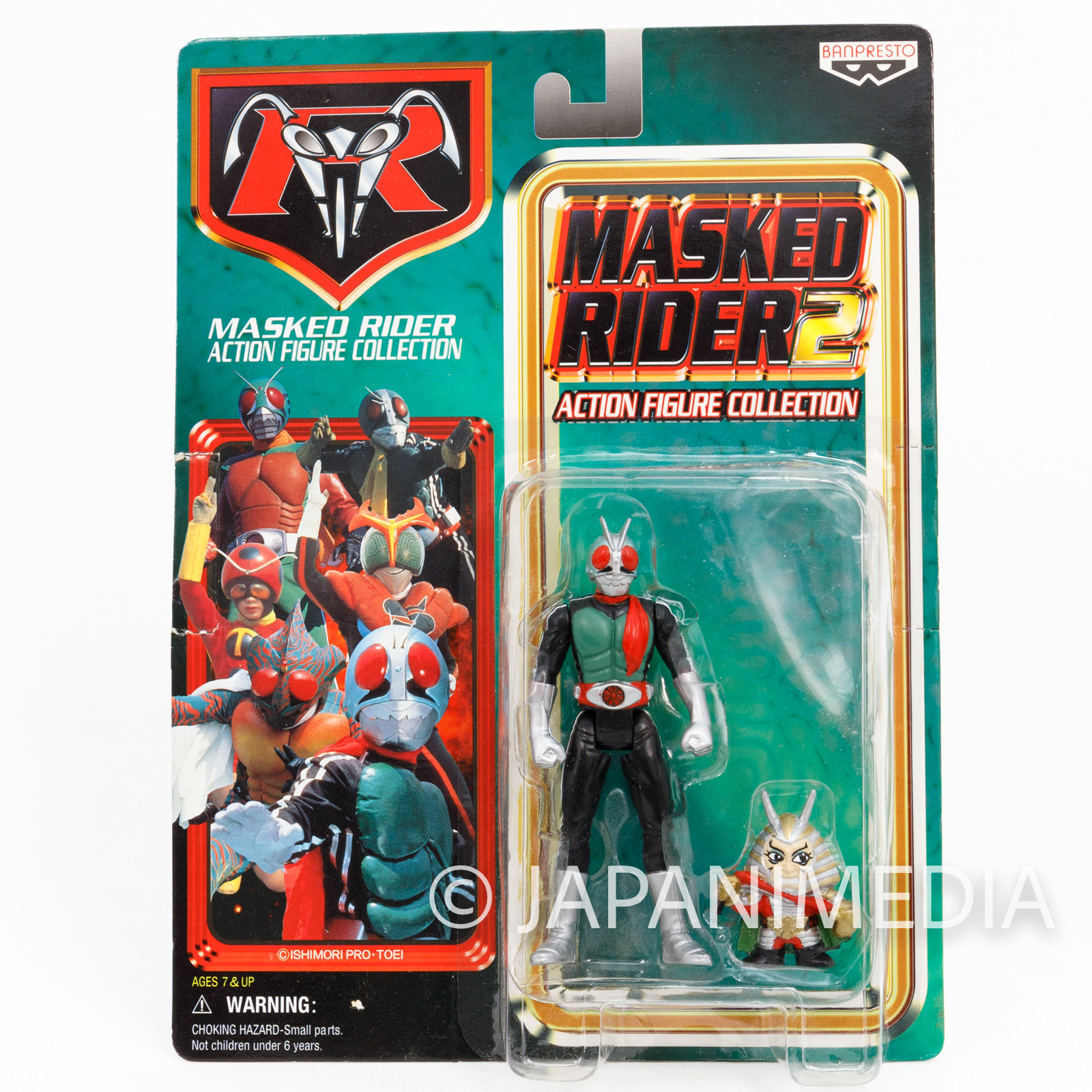 Kamen Rider New No.01 Masked Rider 2 Action Figure Collection JAPAN  TOKUSATSU