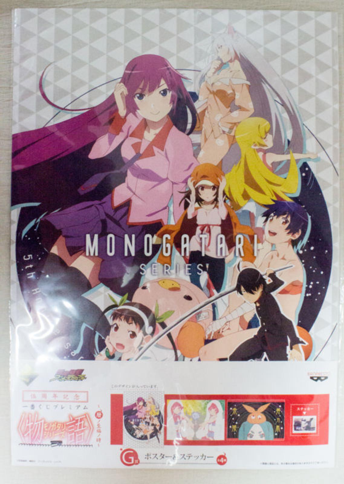 "Monogatari Siries 16"" Poster & Sticker Bakemonogatari JAPAN ANIME"