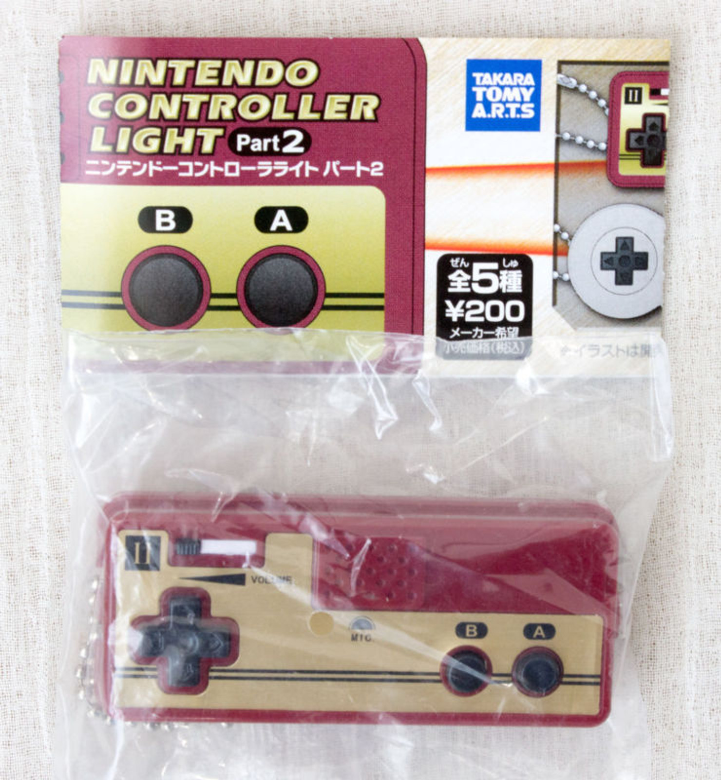 Nintendo Game Controller LED Light Figure Key Chain Famicom 2 NES JAPAN