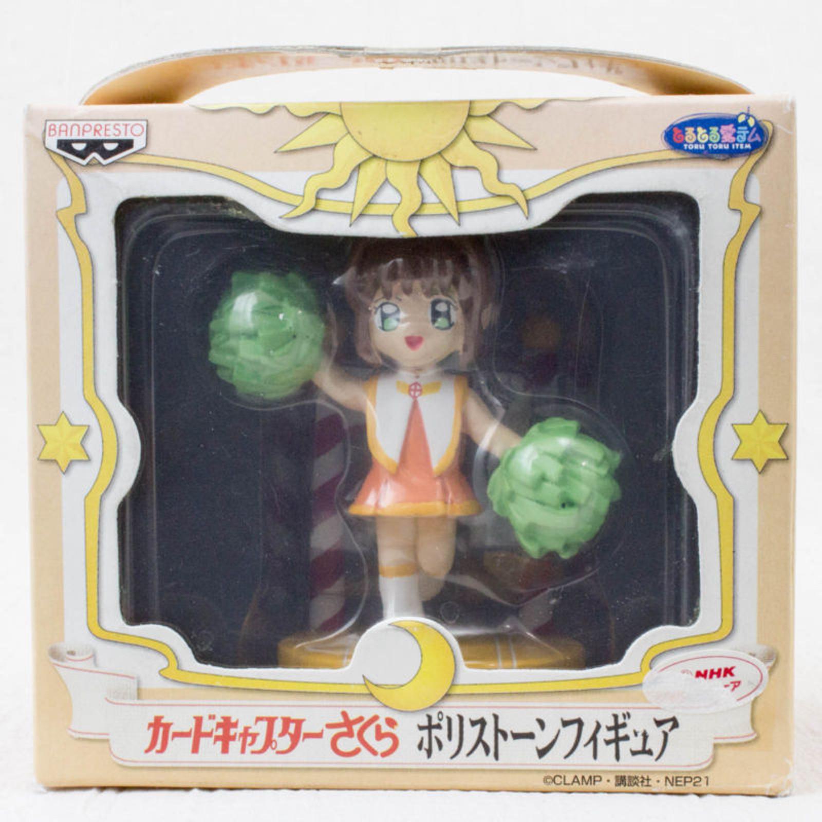 Cardcaptor Sakura Polystone Figure Cheerleader Ver. CLAMP JAPAN ANIME MANGA