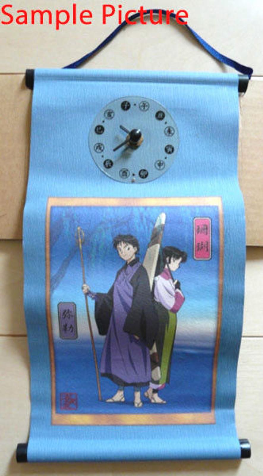 InuYasha Hanging Scroll Clock Miroku Sango Ver. Banpresto JAPAN ANIME MANGA