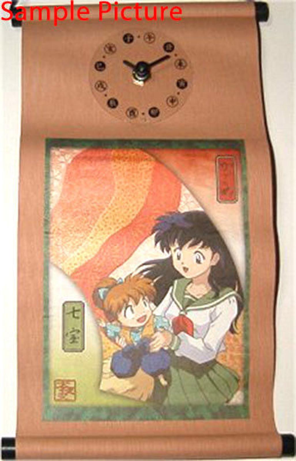 InuYasha Hanging Scroll Clock Kagome Ver. Banpresto JAPAN ANIME MANGA