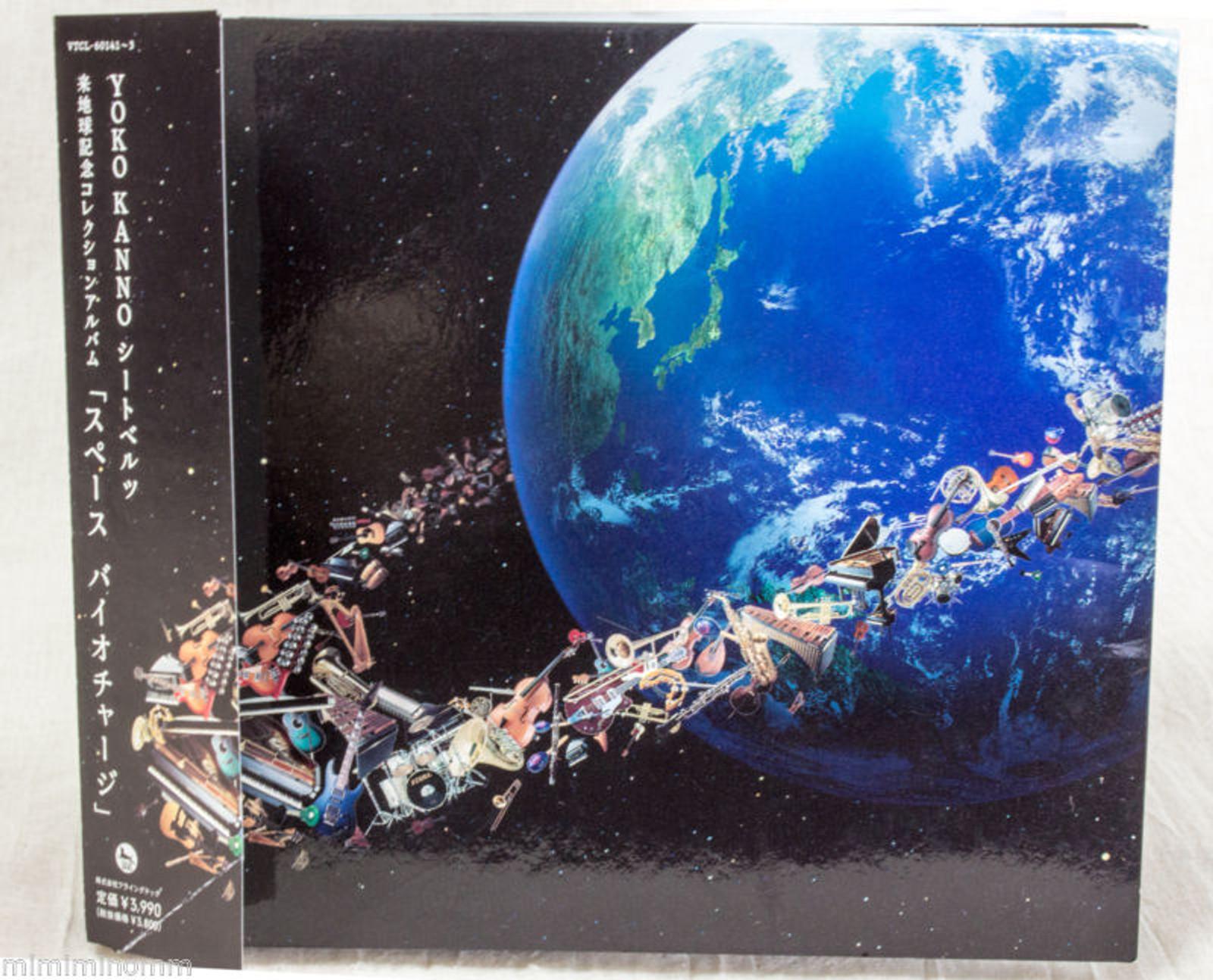 Yoko Kanno Seatbelts Space Bio Charge Japan 3CD VTCL-60141~3 ANIME MANGA
