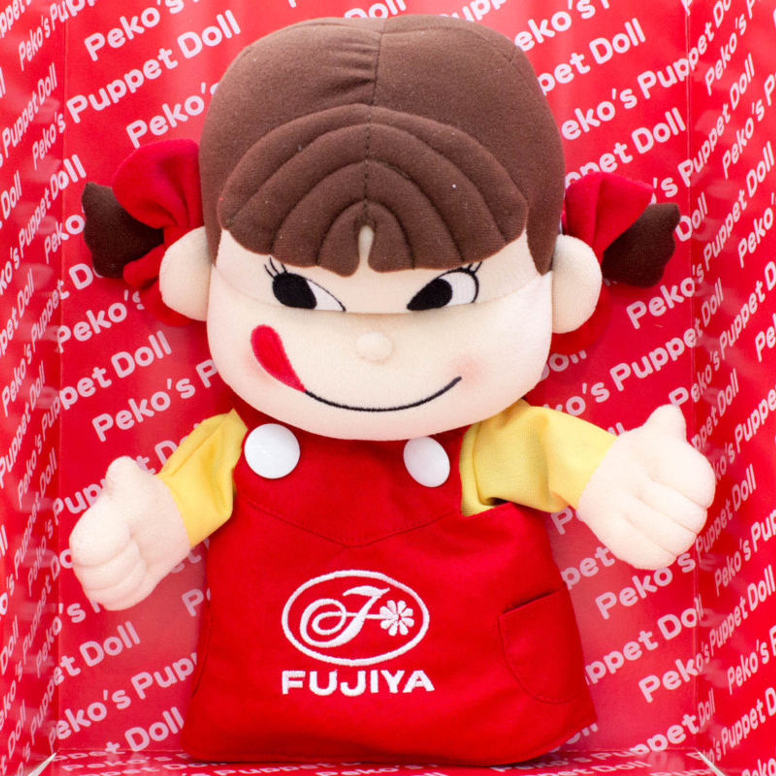 Milky Candy Peko-chan Hand Puppet Plush Doll w/DVD FUJIYA JAPAN ANIME FIGURE