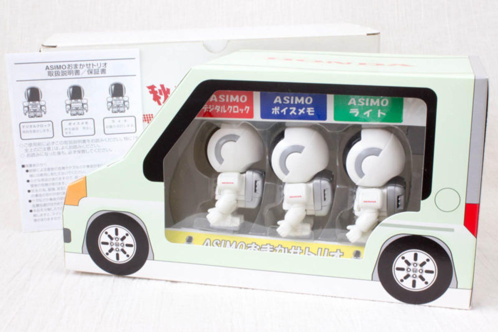 HONDA Asimo Trio Mascot Figure Type LED Light & Digital Clock & Voice Memo JAPAN