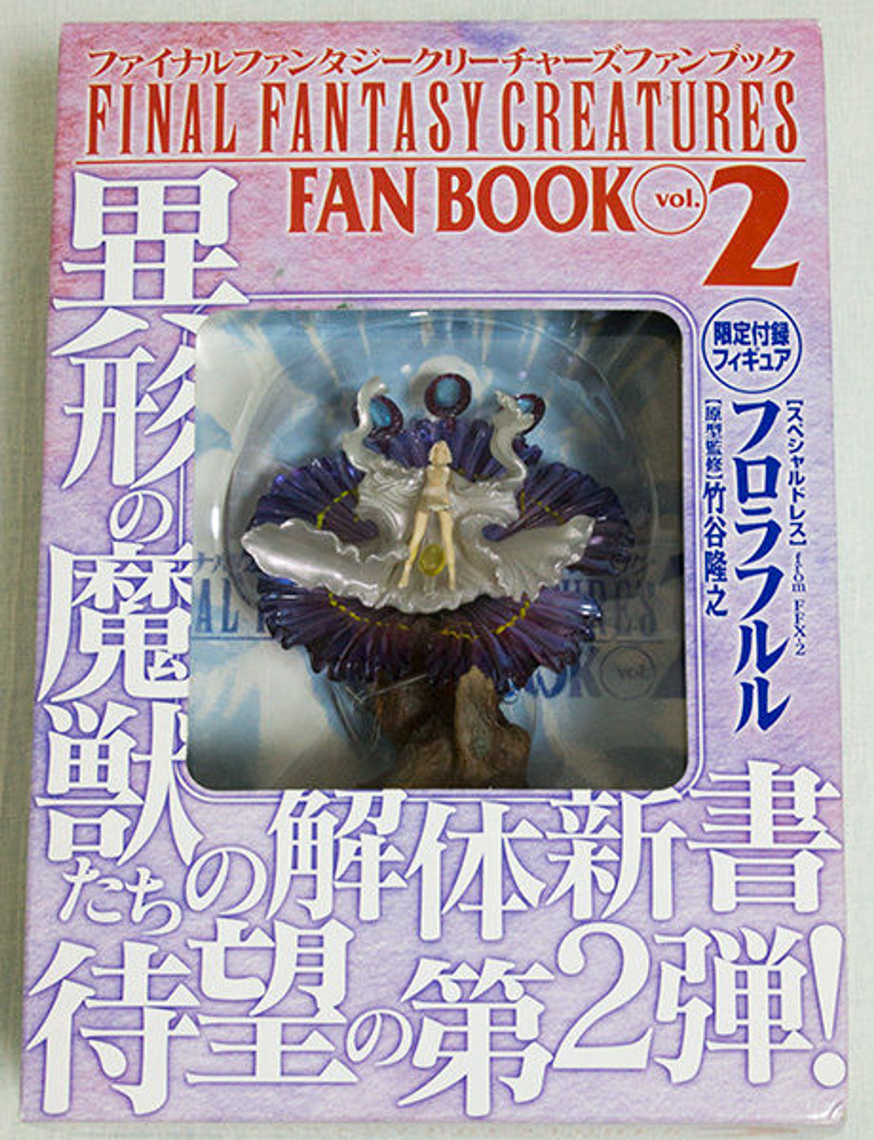 FINAL FANTASY Creatures Fan Book Vol.2 w/ FFX-2 Yuna figure JAPAN GAME