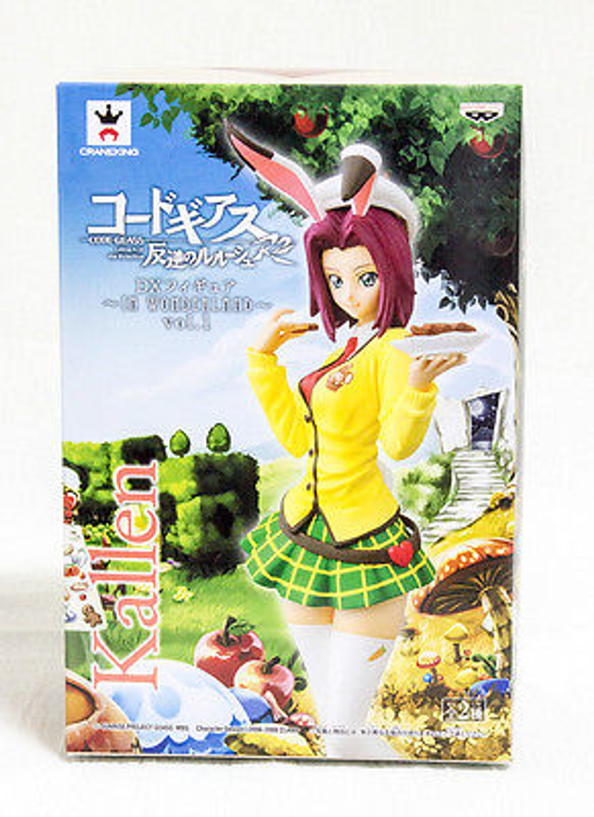 Code Geass R2 Kallen DX Figure In Wonderland vol.1 Banpresto JAPAN